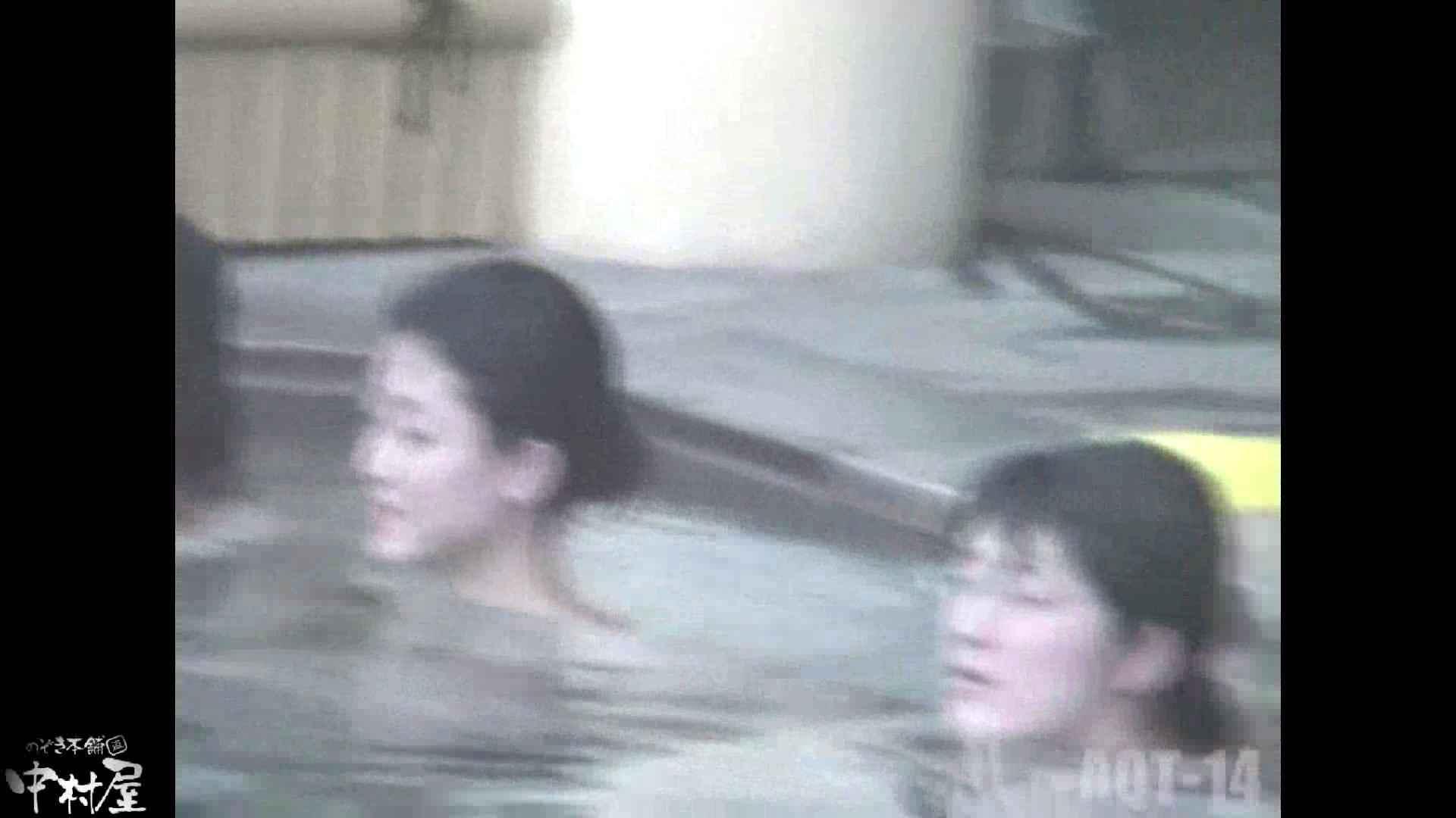 Aquaな露天風呂Vol.878潜入盗撮露天風呂十四判湯 其の十 盗撮 | 露天  75枚 13