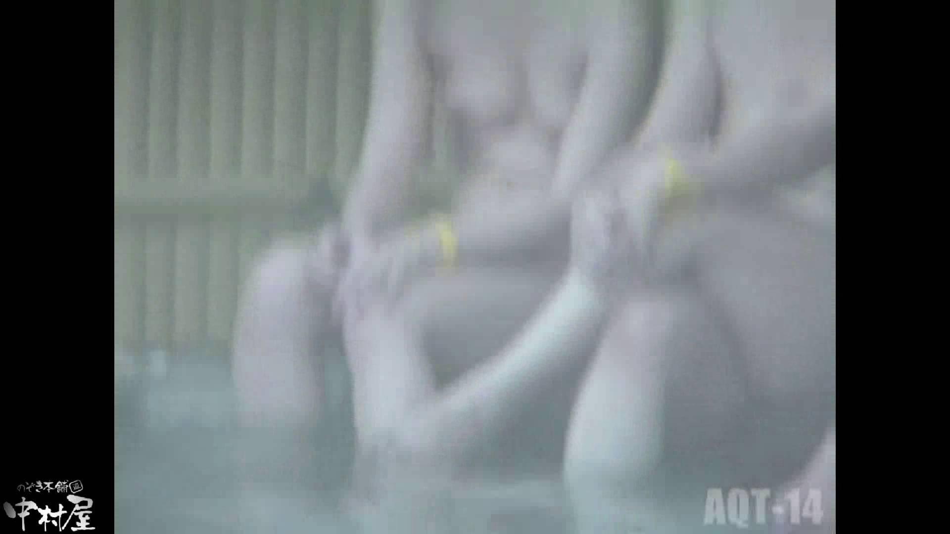 Aquaな露天風呂Vol.878潜入盗撮露天風呂十四判湯 其の十一 露天 スケベ動画紹介 98枚 19