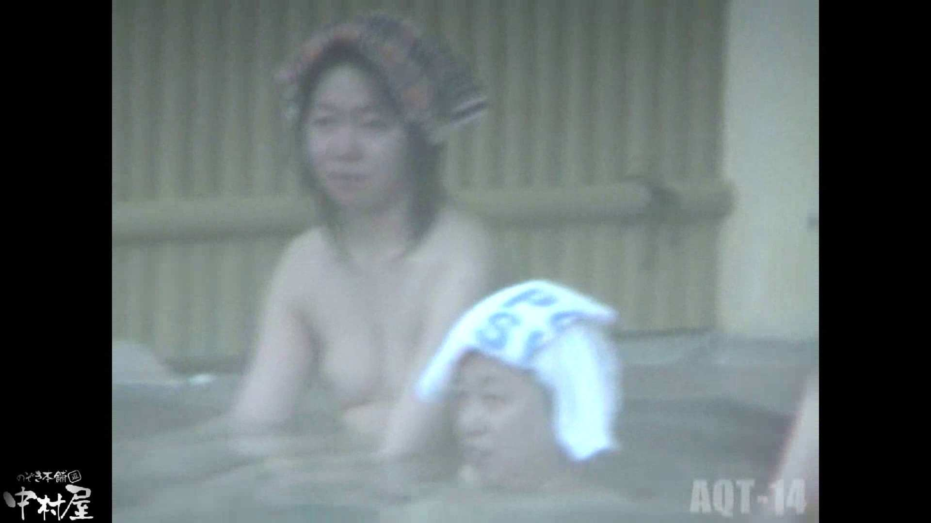 Aquaな露天風呂Vol.878潜入盗撮露天風呂十四判湯 其の十一 綺麗なOLたち | 盗撮  98枚 21