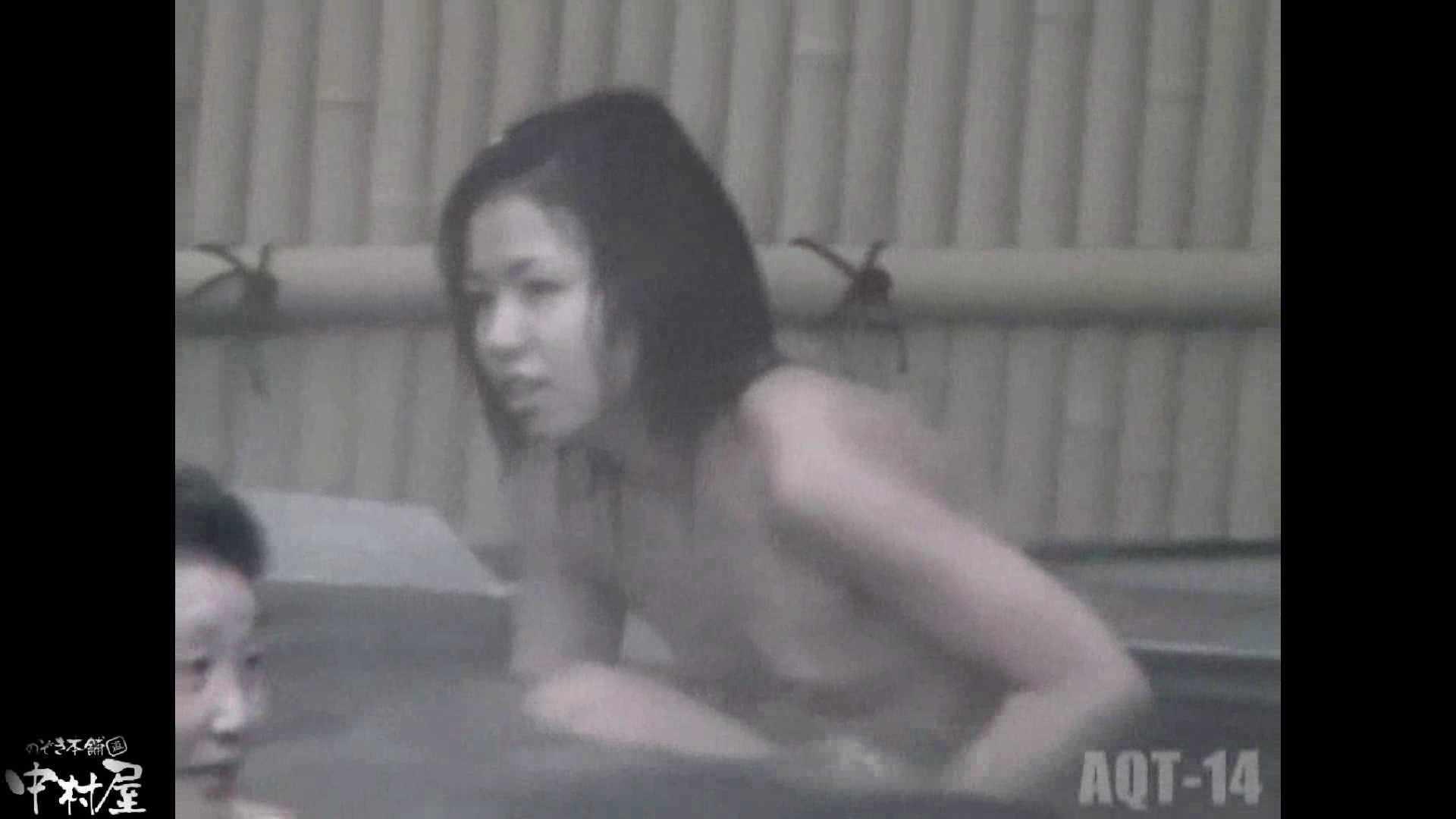 Aquaな露天風呂Vol.878潜入盗撮露天風呂十四判湯 其の十一 露天 スケベ動画紹介 98枚 43