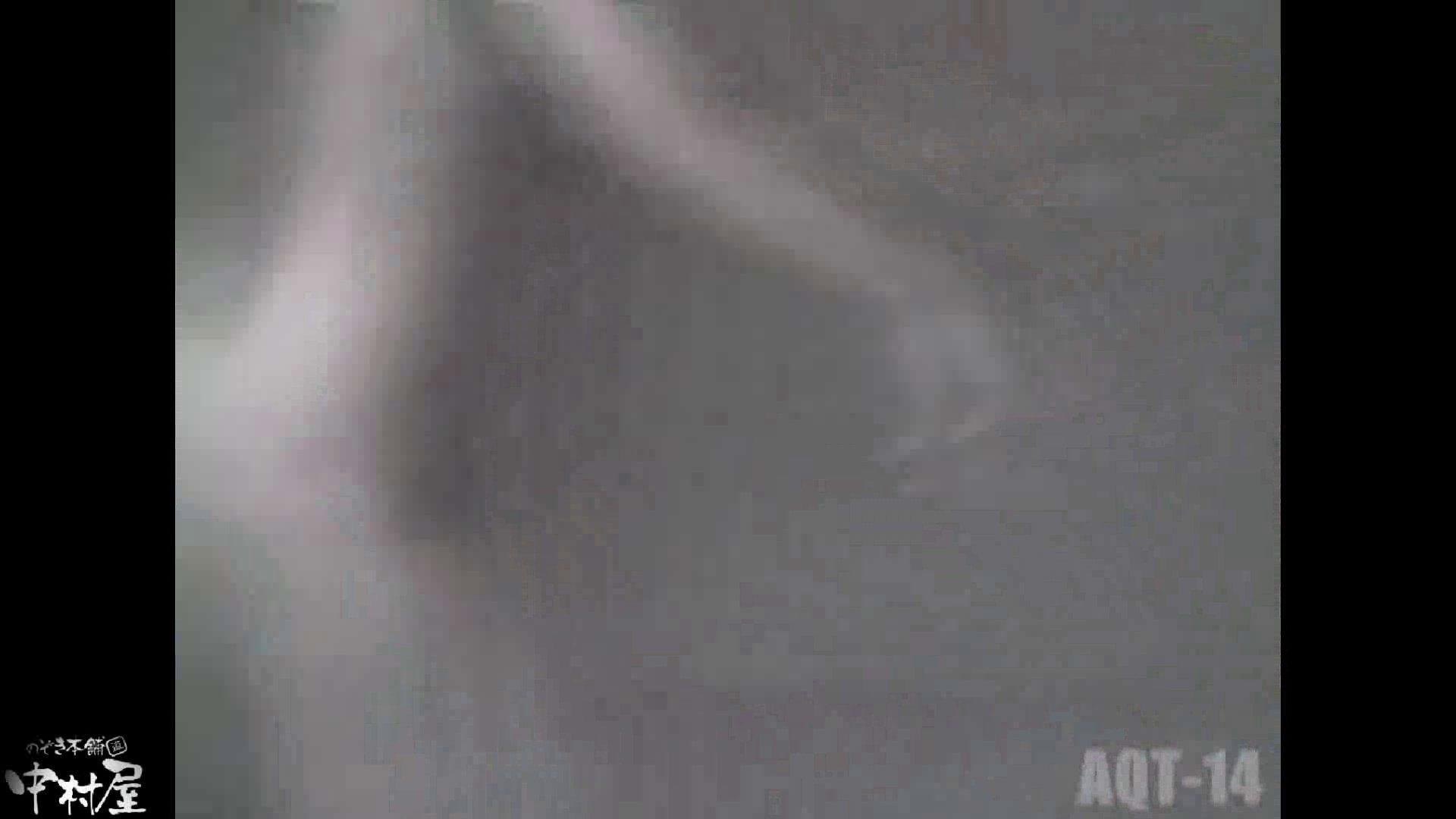 Aquaな露天風呂Vol.878潜入盗撮露天風呂十四判湯 其の十一 潜入 オメコ動画キャプチャ 98枚 46