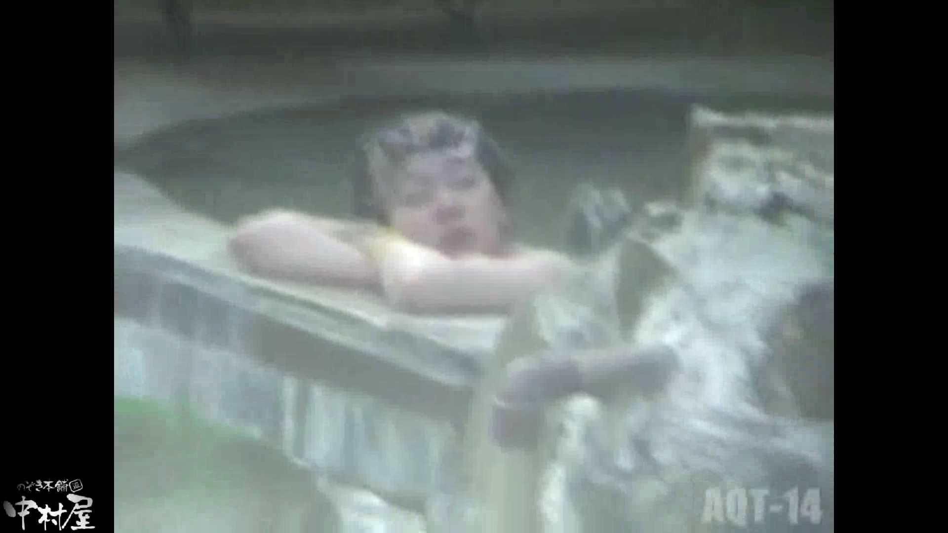Aquaな露天風呂Vol.878潜入盗撮露天風呂十四判湯 其の十一 綺麗なOLたち | 盗撮  98枚 49