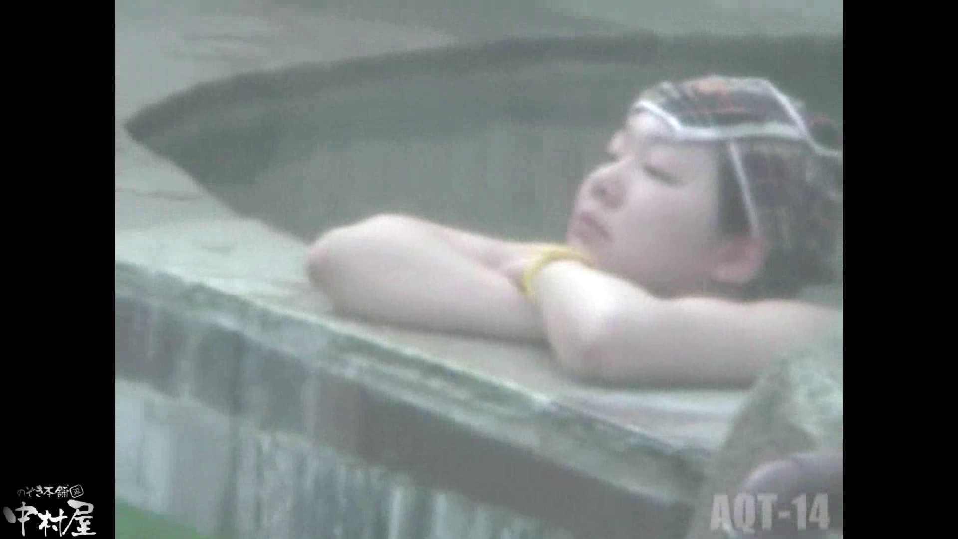 Aquaな露天風呂Vol.878潜入盗撮露天風呂十四判湯 其の十一 露天 スケベ動画紹介 98枚 51