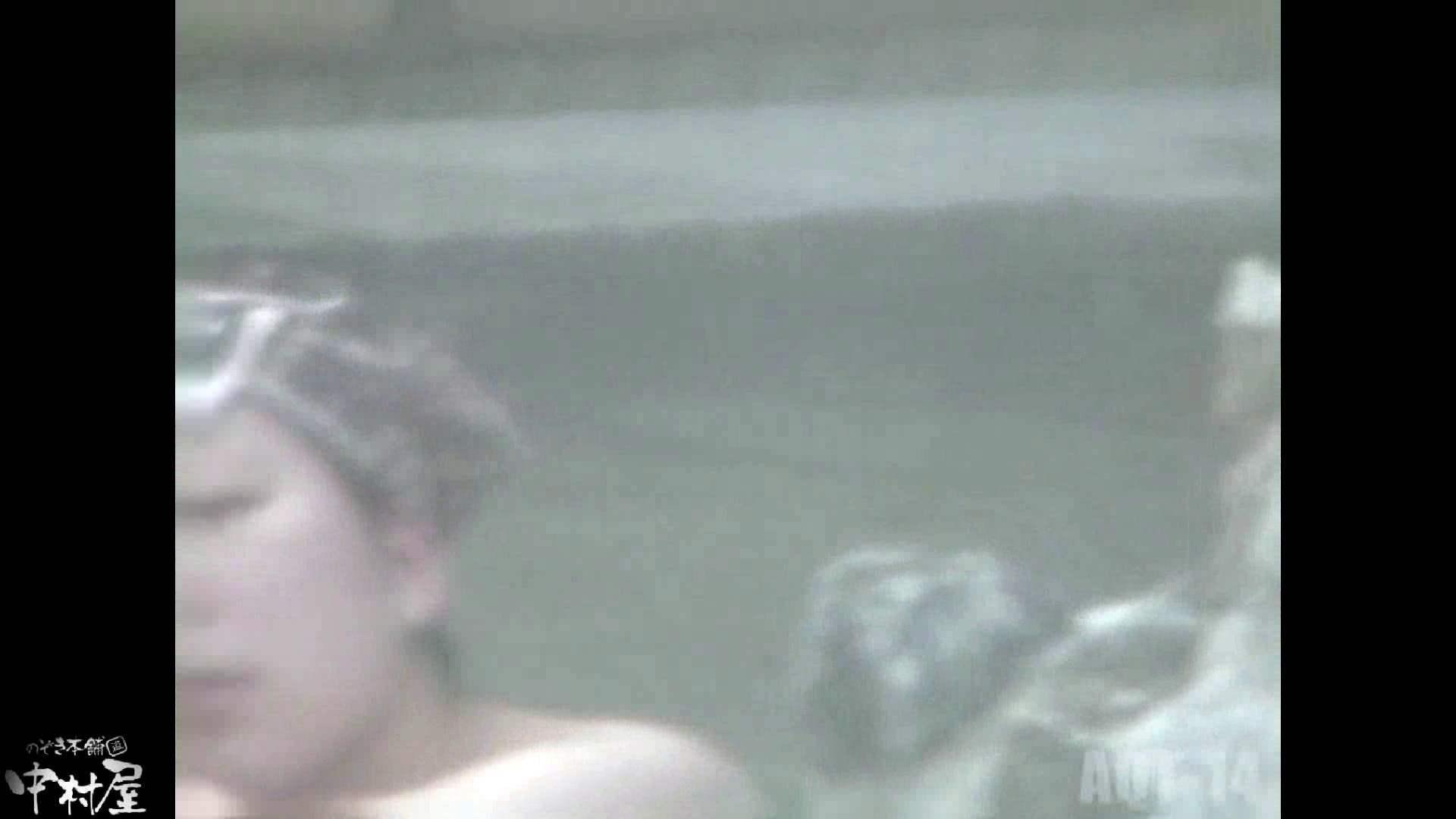 Aquaな露天風呂Vol.878潜入盗撮露天風呂十四判湯 其の十一 潜入 オメコ動画キャプチャ 98枚 58
