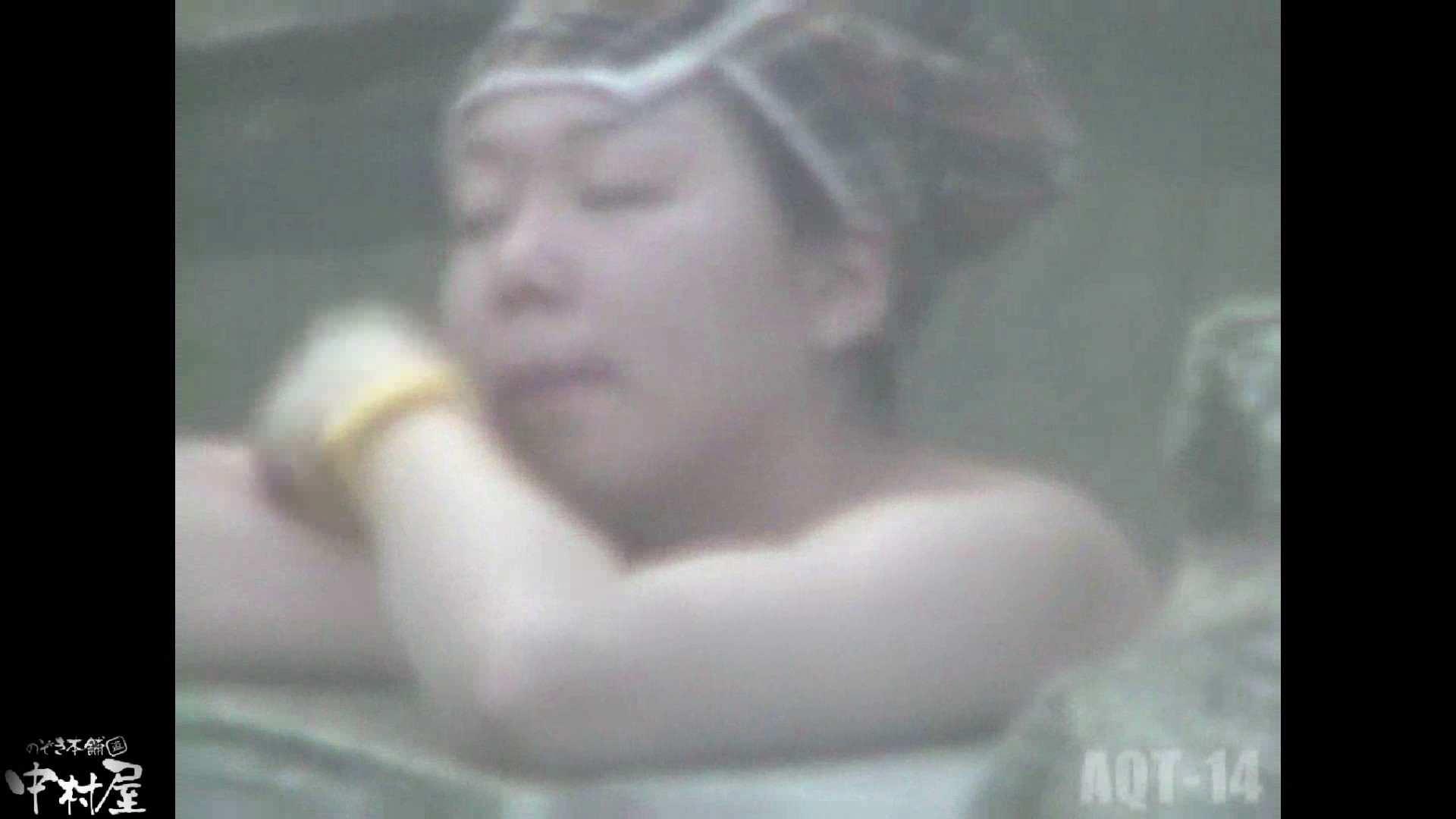 Aquaな露天風呂Vol.878潜入盗撮露天風呂十四判湯 其の十一 綺麗なOLたち  98枚 60