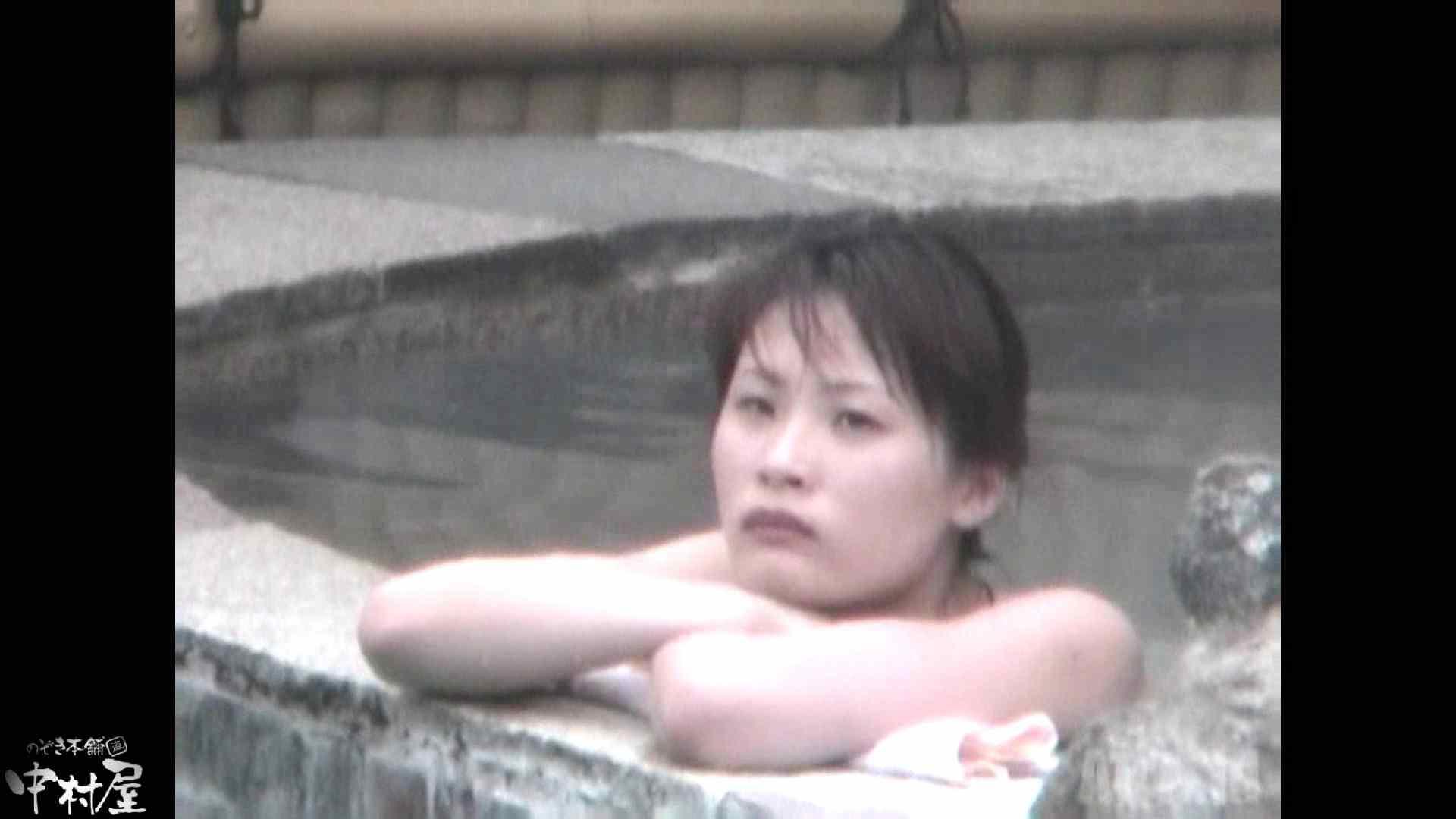 Aquaな露天風呂Vol.878潜入盗撮露天風呂十四判湯 其の三 綺麗なOLたち えろ無修正画像 77枚 30
