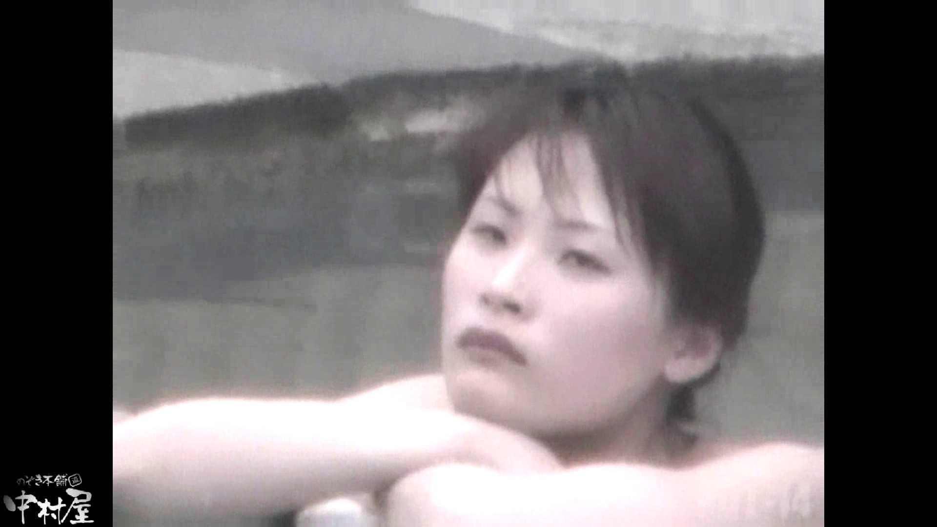 Aquaな露天風呂Vol.878潜入盗撮露天風呂十四判湯 其の三 盗撮  77枚 44