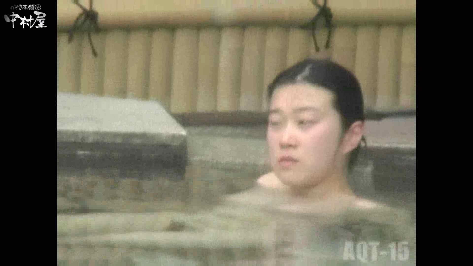 盗撮AV:Aquaな露天風呂Vol.878潜入盗撮露天風呂十五判湯 其の三:のぞき本舗 中村屋