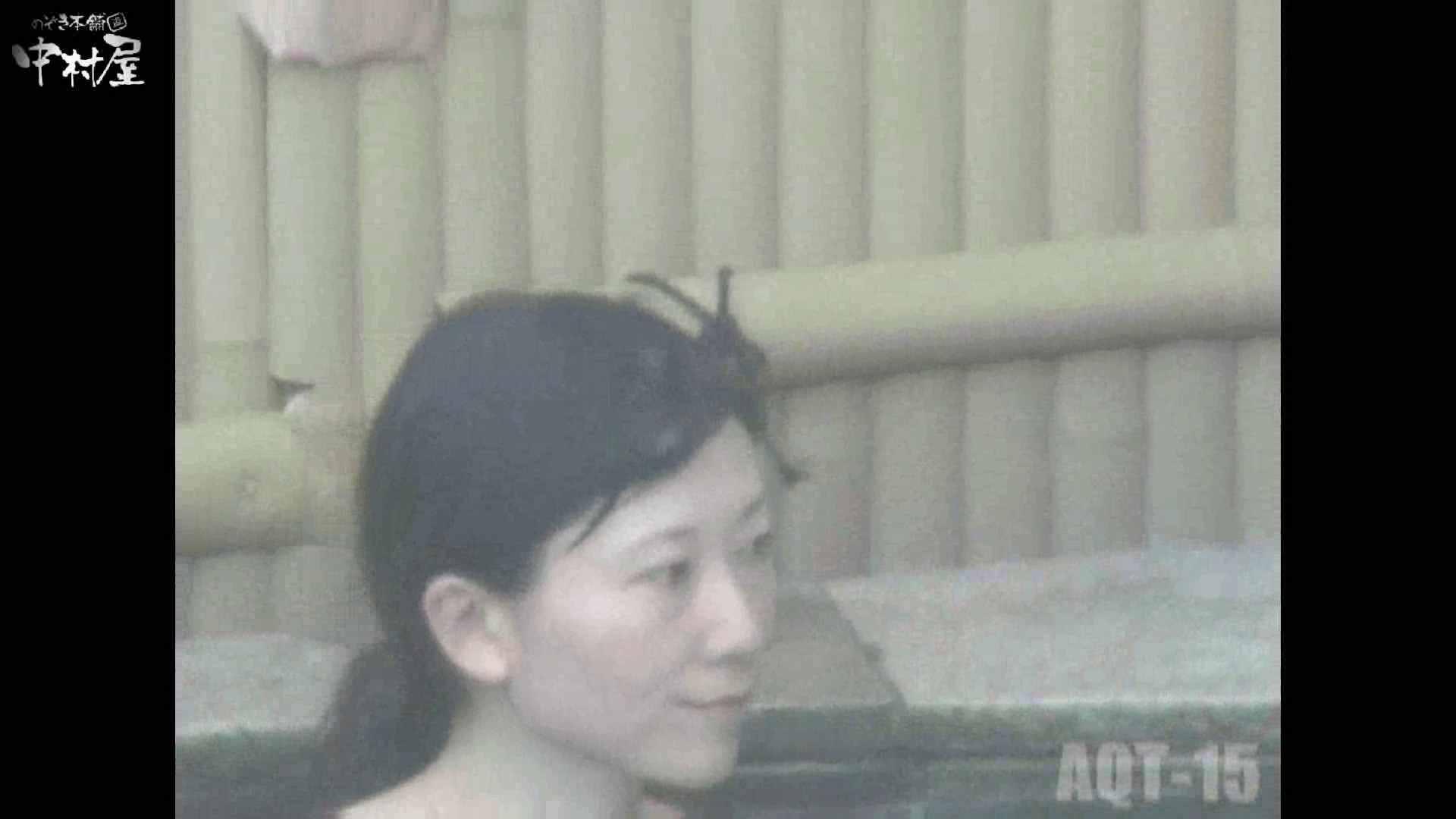 Aquaな露天風呂Vol.878潜入盗撮露天風呂十五判湯 其の五 露天  57枚 20