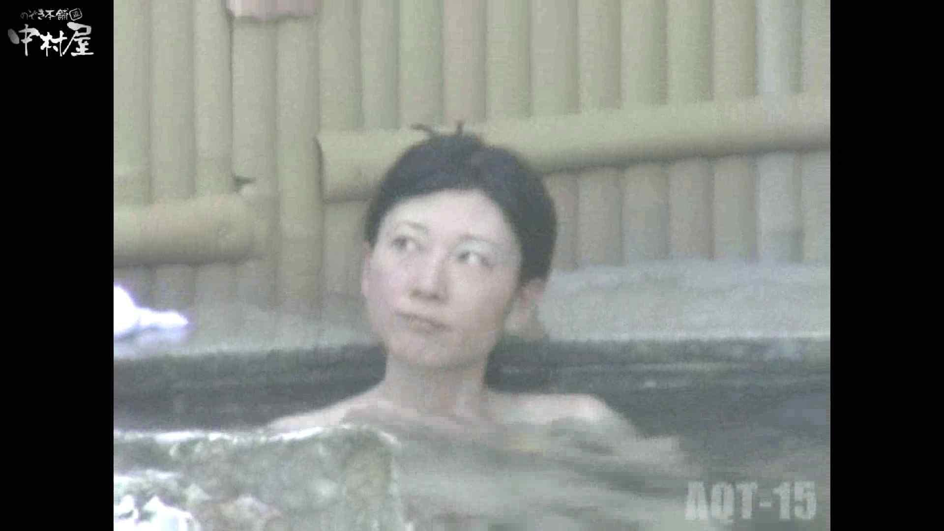 Aquaな露天風呂Vol.878潜入盗撮露天風呂十五判湯 其の五 露天 | 盗撮  57枚 21