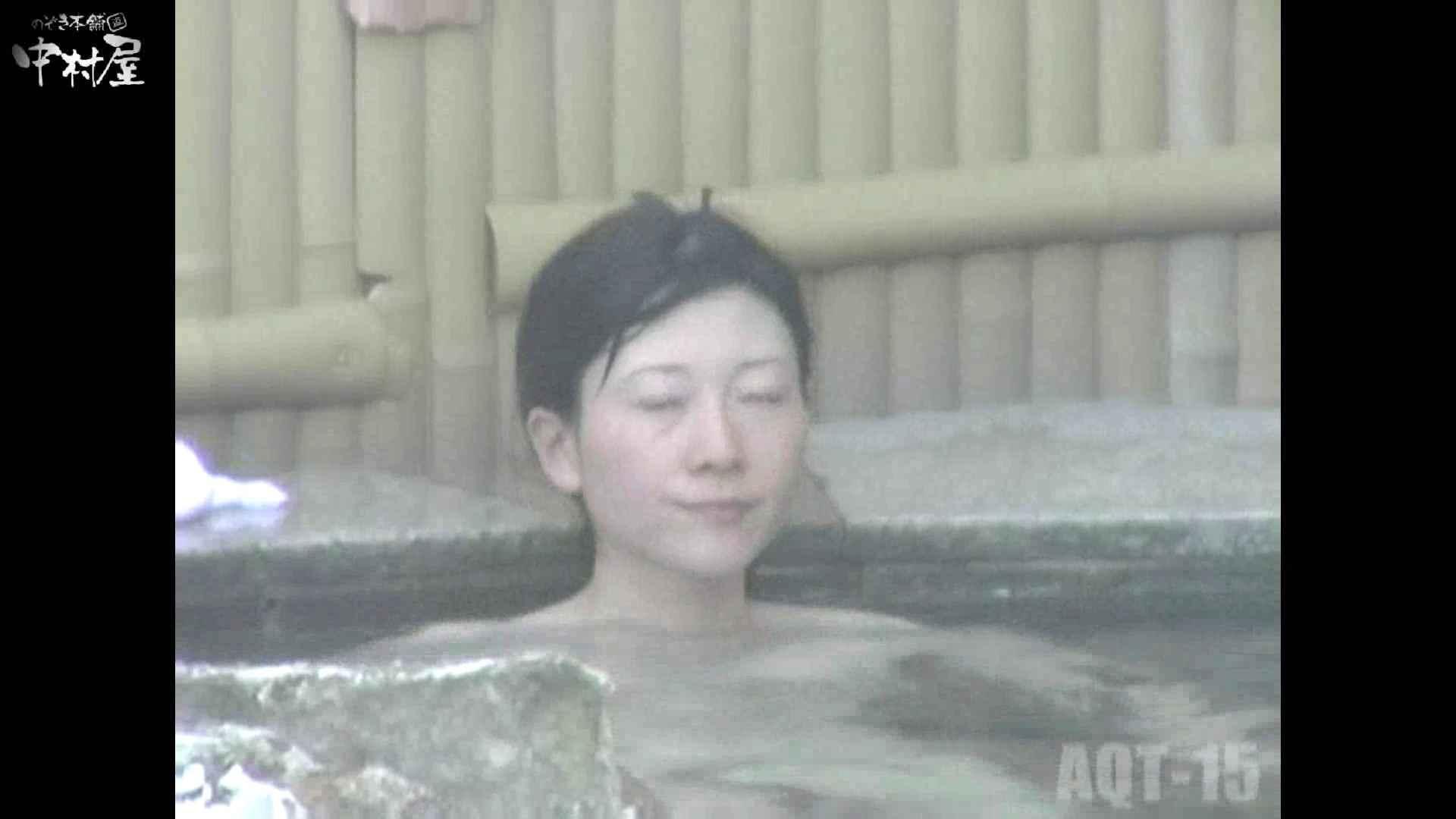 Aquaな露天風呂Vol.878潜入盗撮露天風呂十五判湯 其の五 綺麗なOLたち おめこ無修正画像 57枚 22