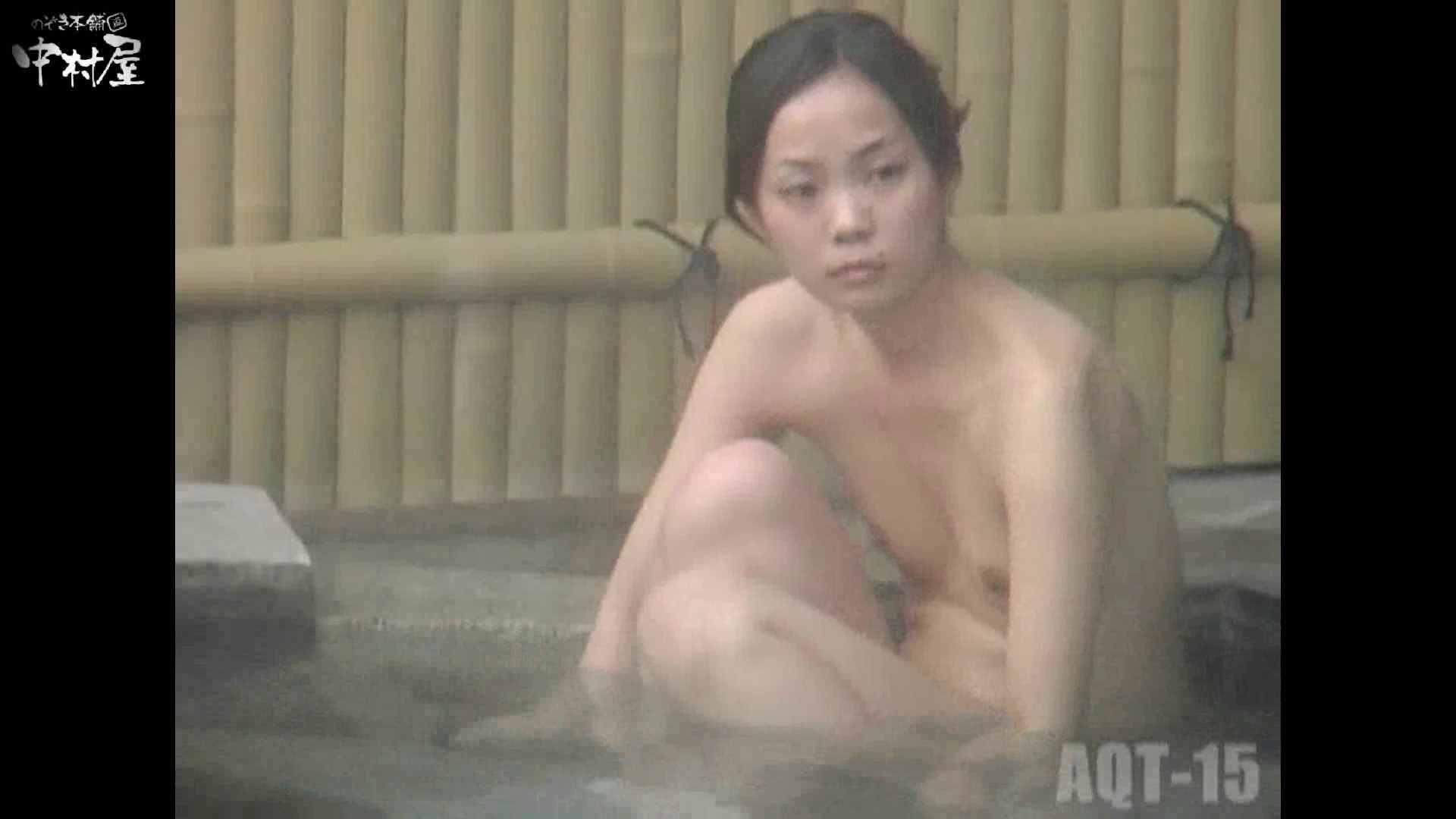 Aquaな露天風呂Vol.878潜入盗撮露天風呂十五判湯 其の八 潜入  70枚 8