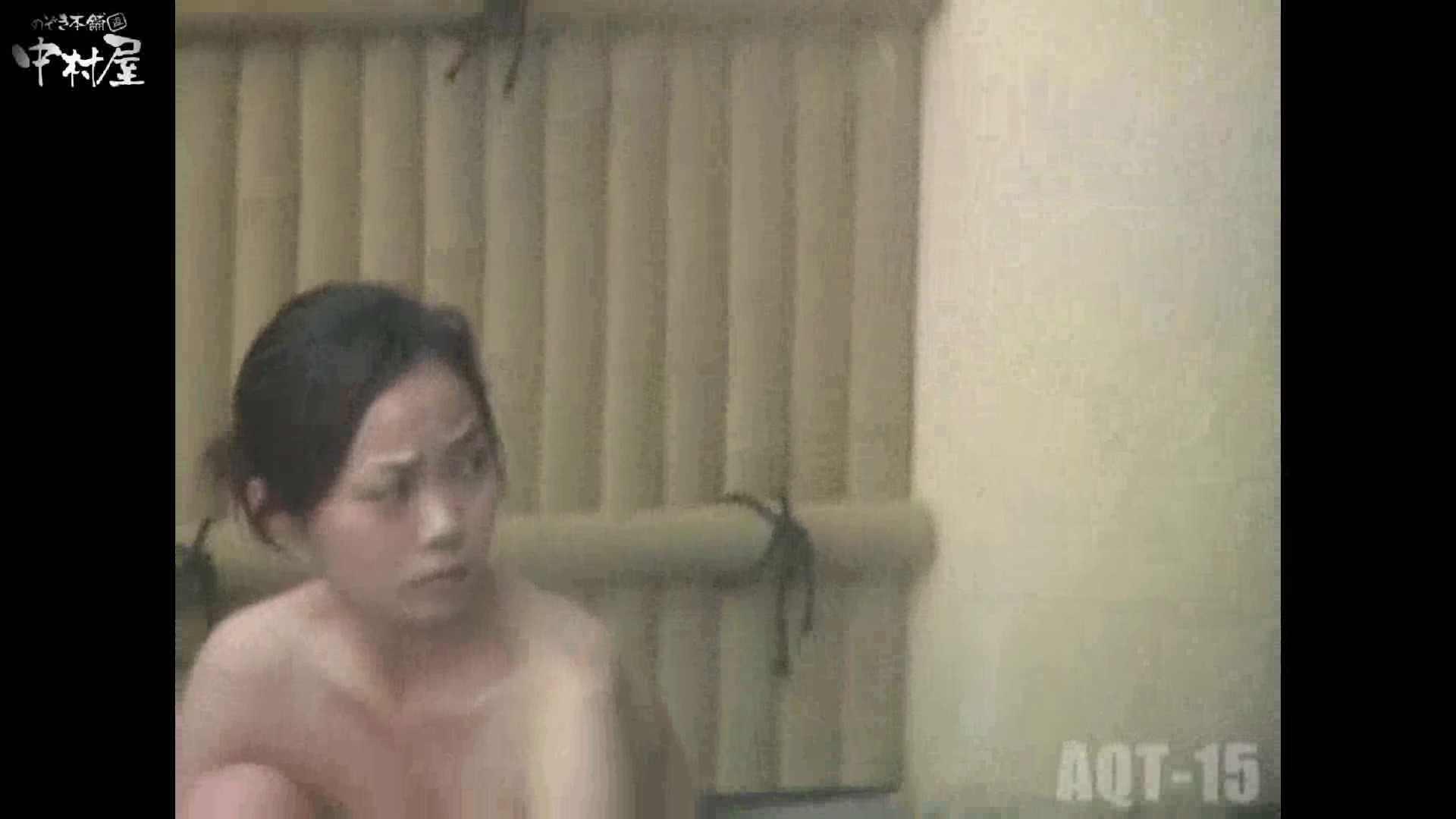 Aquaな露天風呂Vol.878潜入盗撮露天風呂十五判湯 其の八 潜入 | 盗撮  70枚 9
