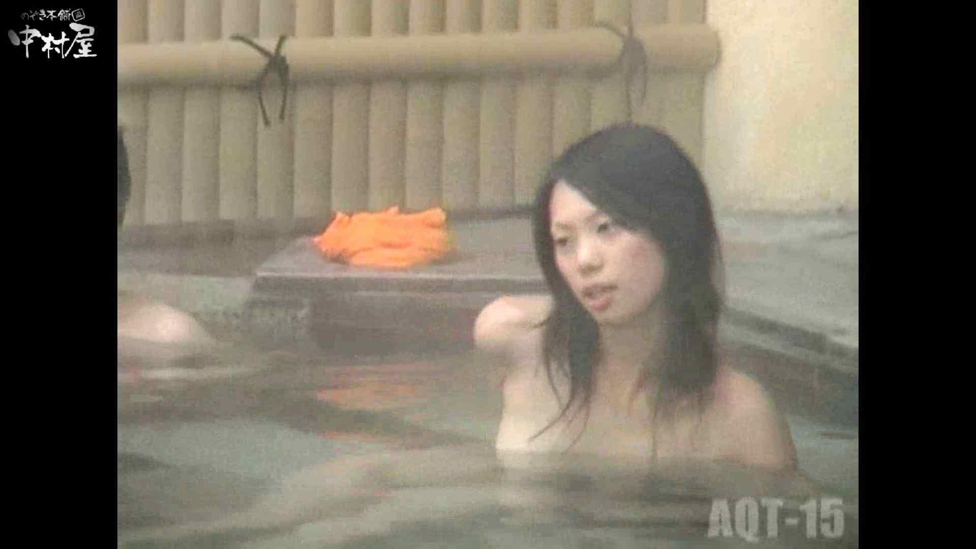 Aquaな露天風呂Vol.878潜入盗撮露天風呂十五判湯 其の八 綺麗なOLたち えろ無修正画像 70枚 46