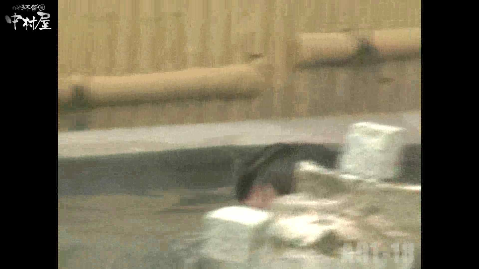 Aquaな露天風呂Vol.882潜入盗撮露天風呂十八判湯 其の七 露天   綺麗なOLたち  80枚 33