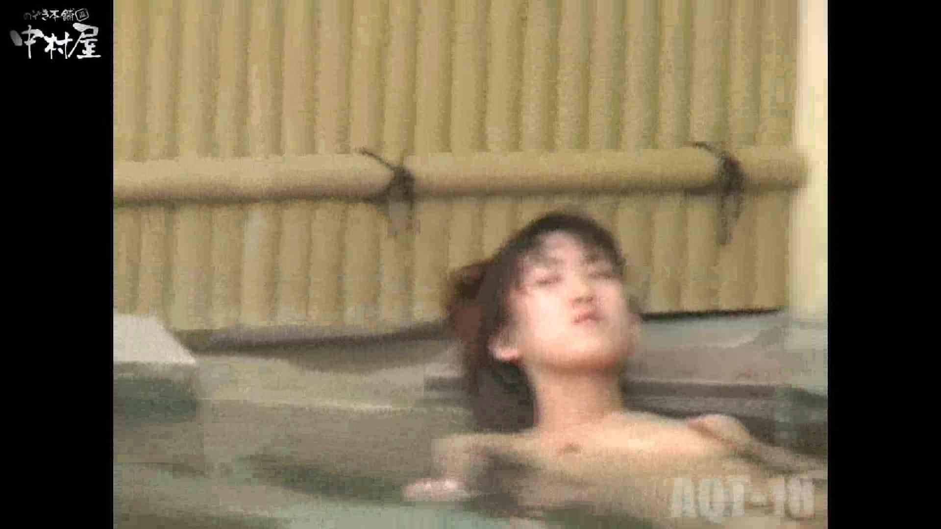 Aquaな露天風呂Vol.882潜入盗撮露天風呂十八判湯 其の七 露天   綺麗なOLたち  80枚 53