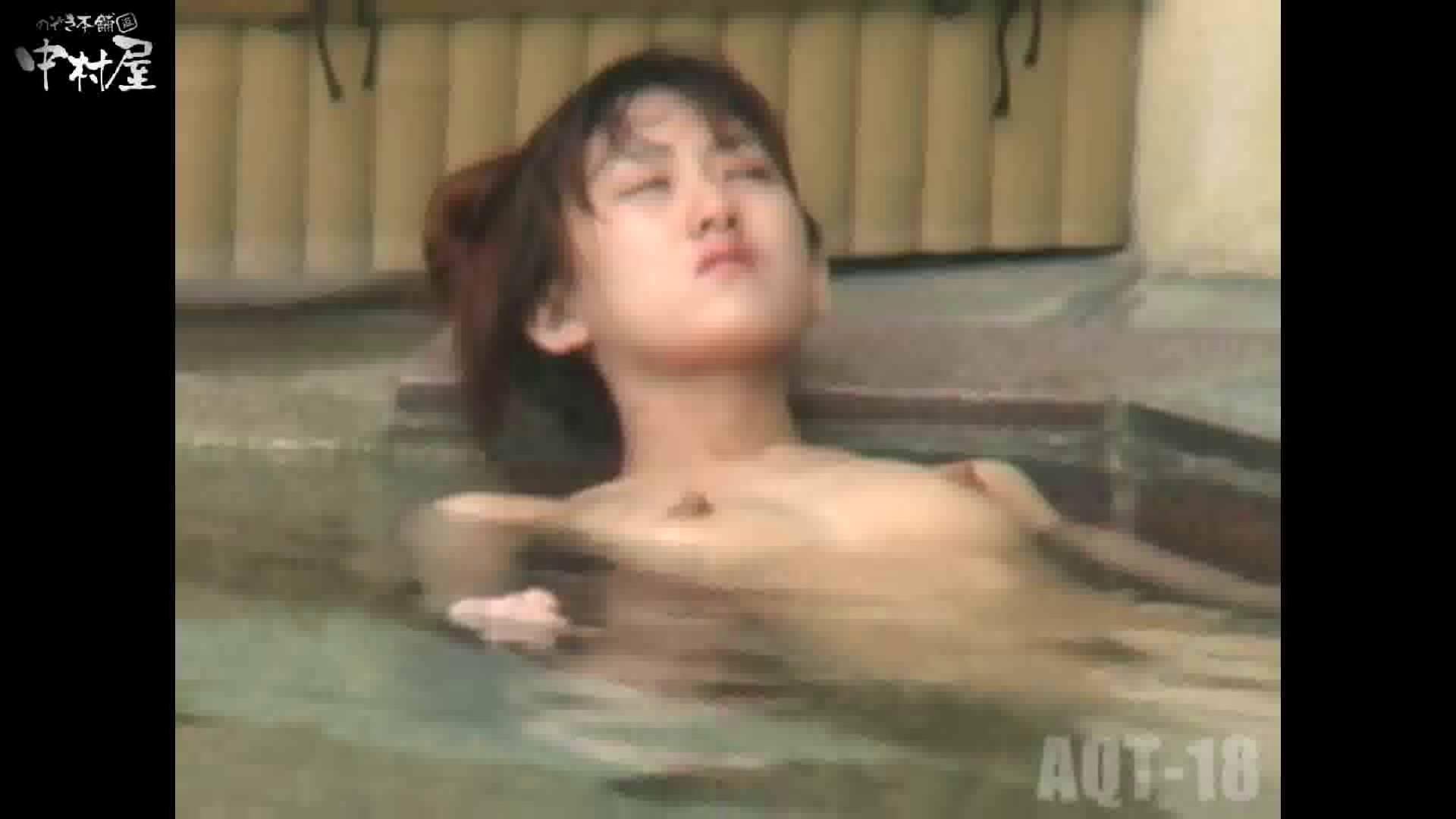 Aquaな露天風呂Vol.882潜入盗撮露天風呂十八判湯 其の七 露天   綺麗なOLたち  80枚 57