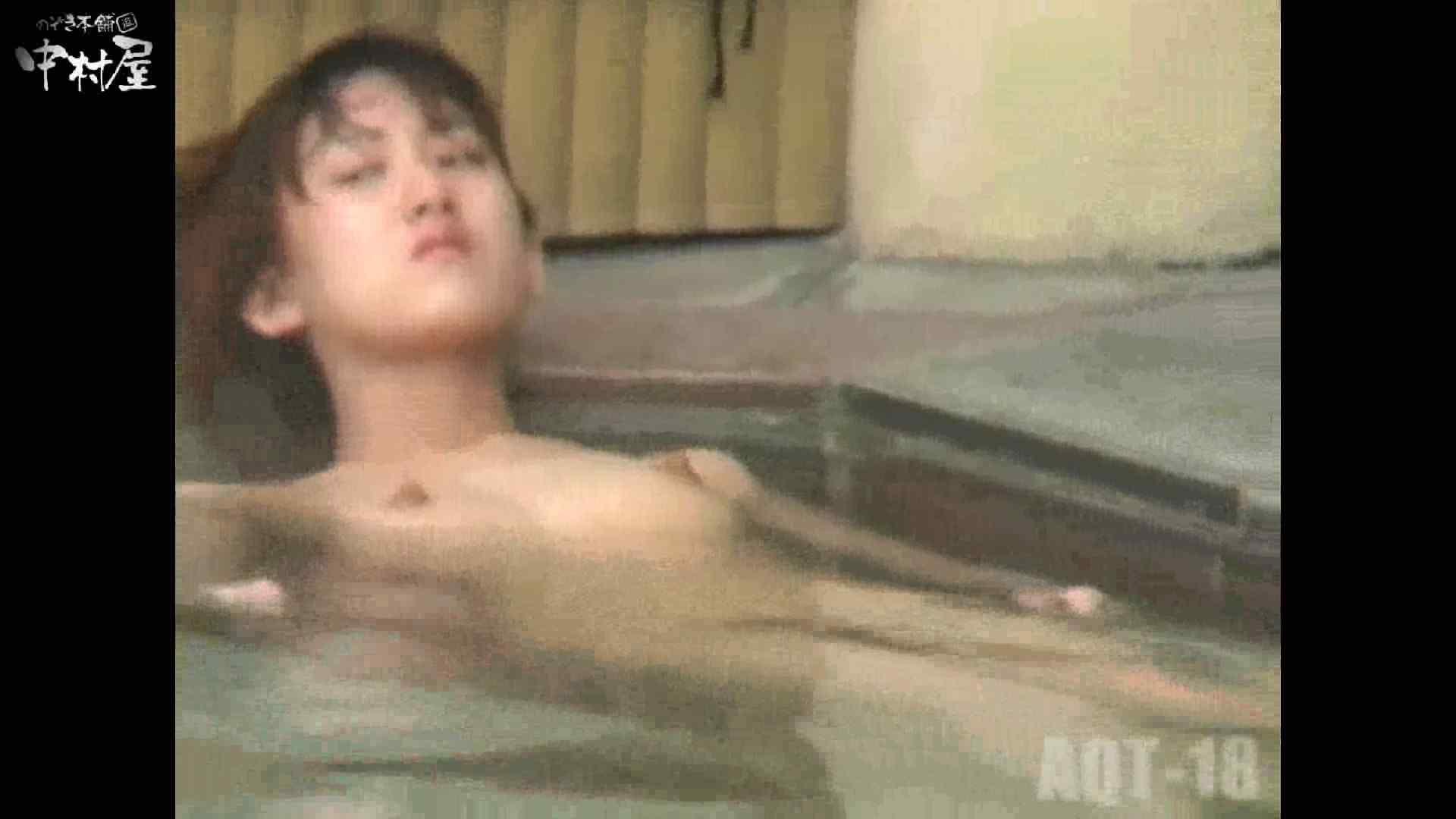Aquaな露天風呂Vol.882潜入盗撮露天風呂十八判湯 其の七 露天  80枚 60