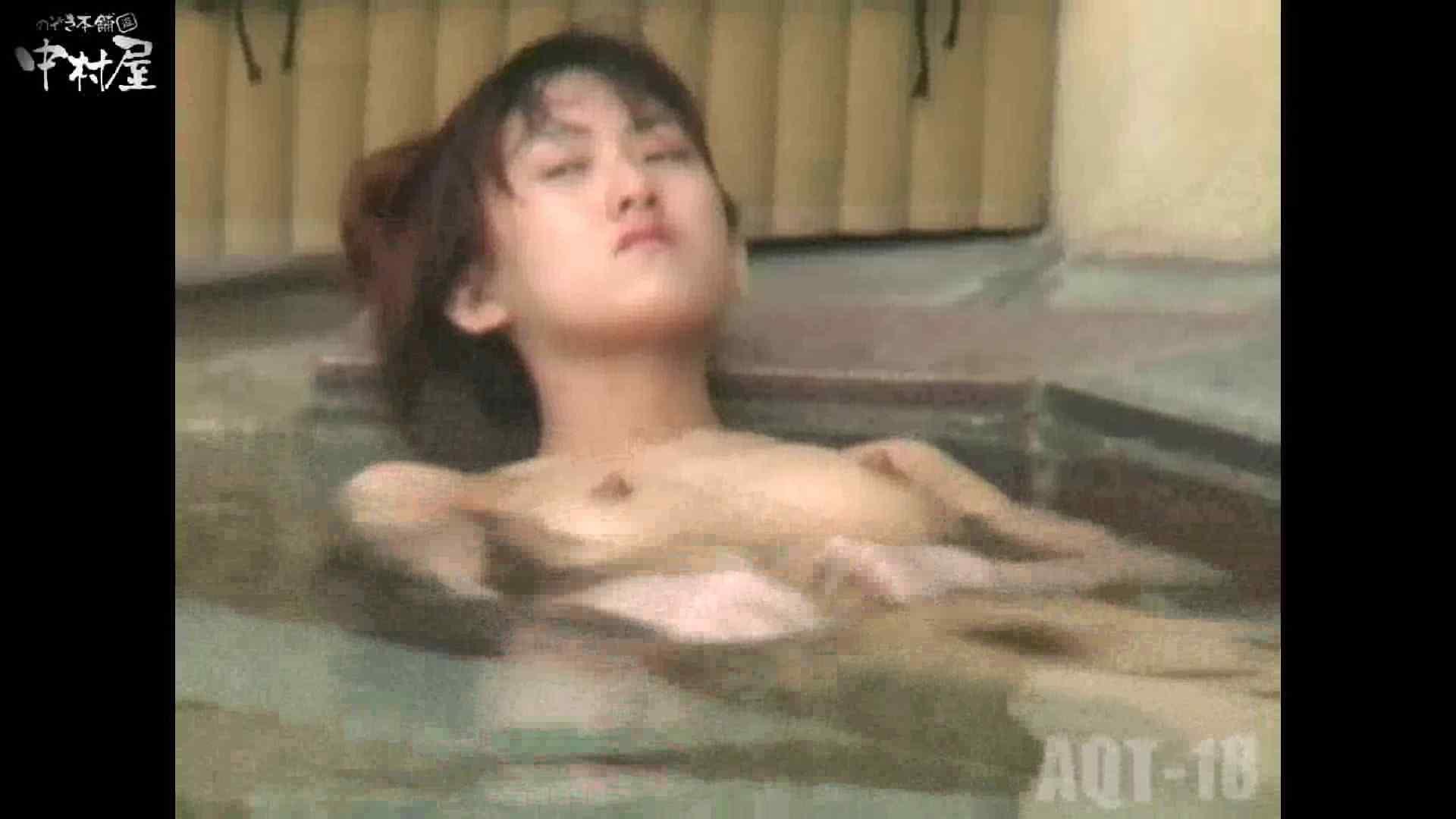 Aquaな露天風呂Vol.882潜入盗撮露天風呂十八判湯 其の七 露天   綺麗なOLたち  80枚 61