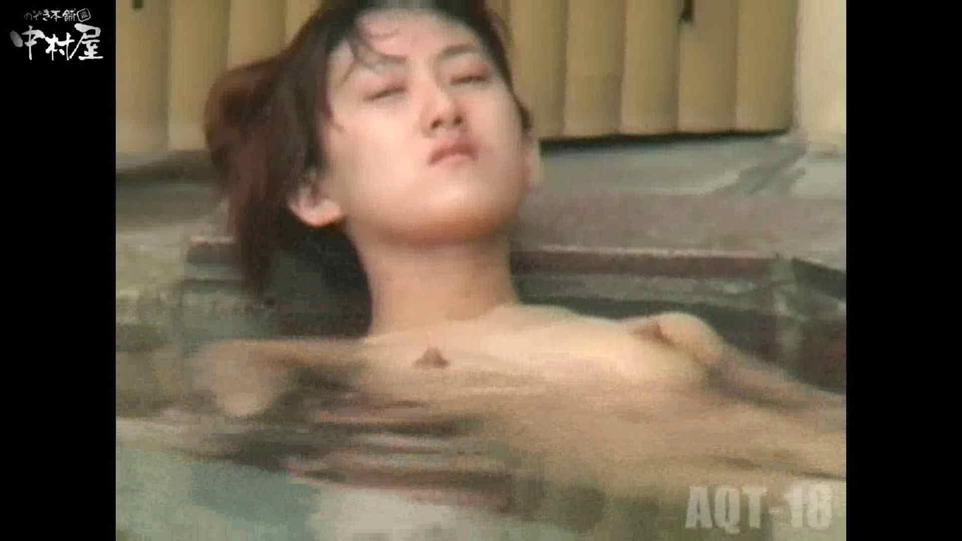 Aquaな露天風呂Vol.882潜入盗撮露天風呂十八判湯 其の七 露天  80枚 64