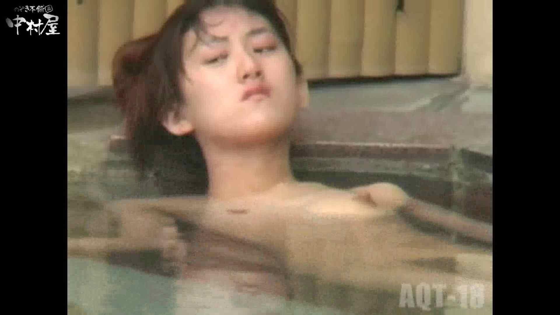 Aquaな露天風呂Vol.882潜入盗撮露天風呂十八判湯 其の七 露天  80枚 72