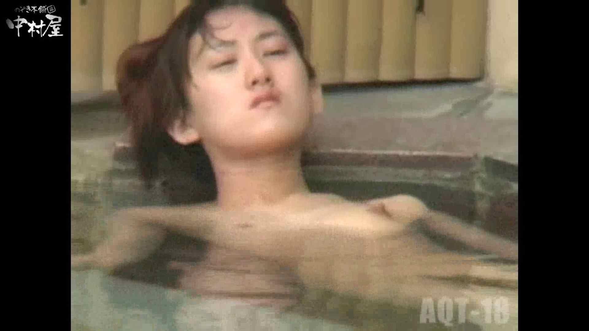 Aquaな露天風呂Vol.882潜入盗撮露天風呂十八判湯 其の七 露天   綺麗なOLたち  80枚 73