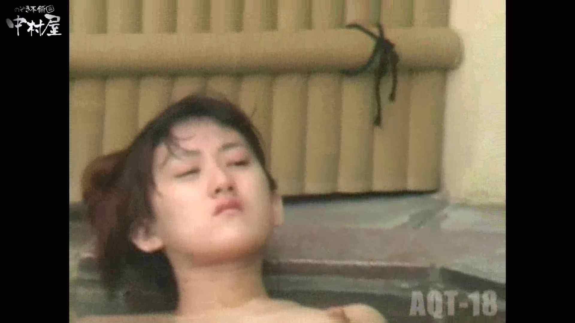 Aquaな露天風呂Vol.882潜入盗撮露天風呂十八判湯 其の七 盗撮 えろ無修正画像 80枚 74