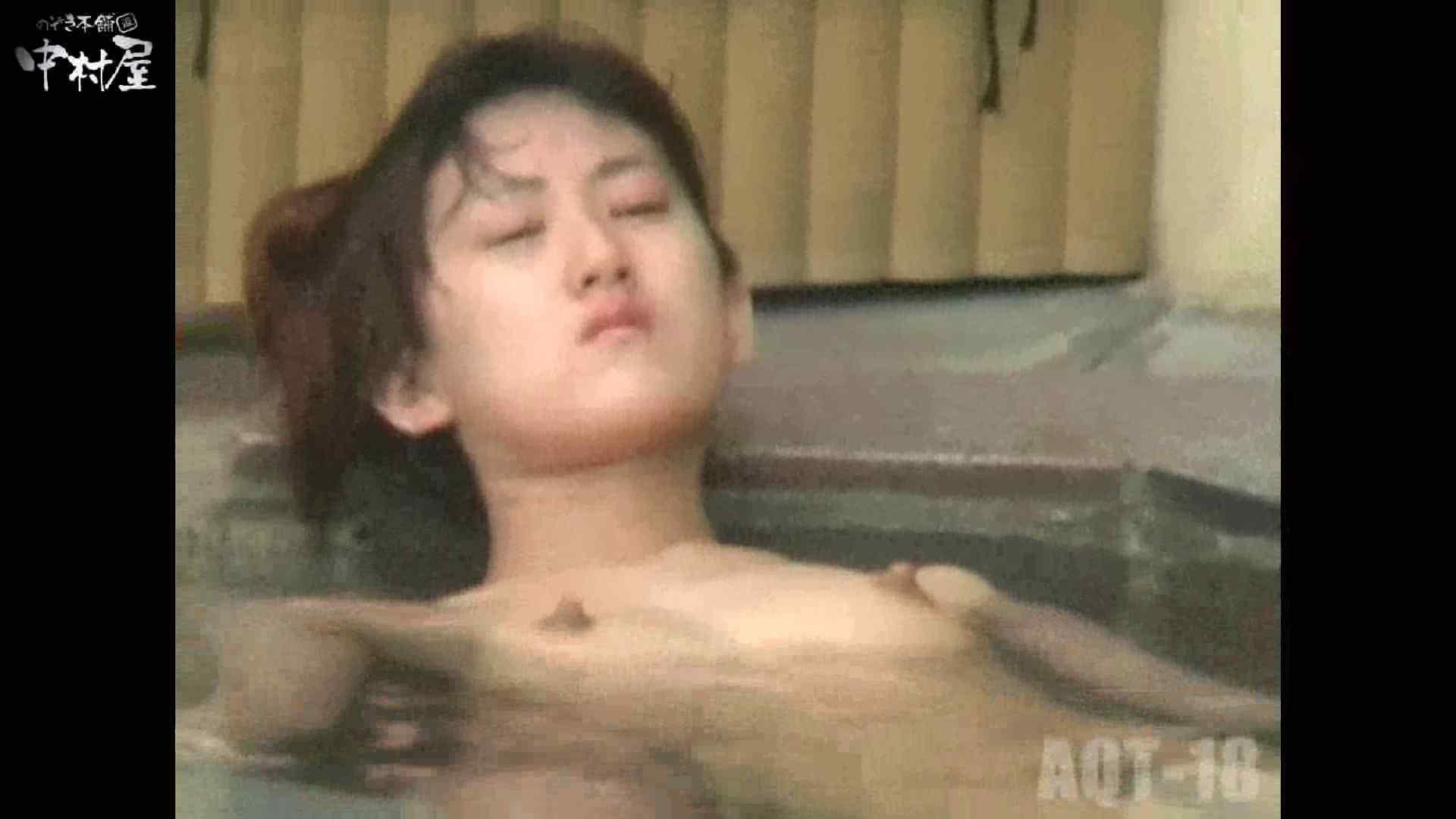 Aquaな露天風呂Vol.882潜入盗撮露天風呂十八判湯 其の七 潜入 ヌード画像 80枚 75