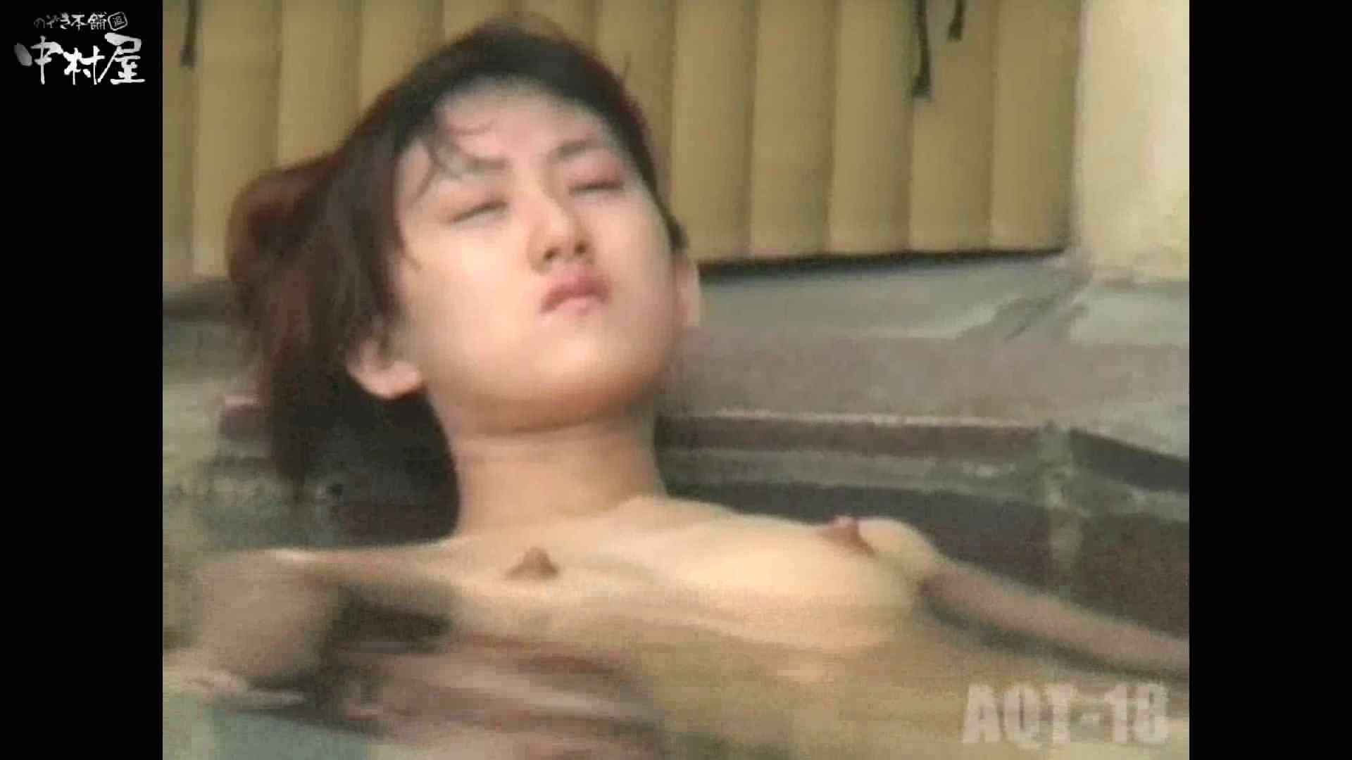 Aquaな露天風呂Vol.882潜入盗撮露天風呂十八判湯 其の七 露天  80枚 76