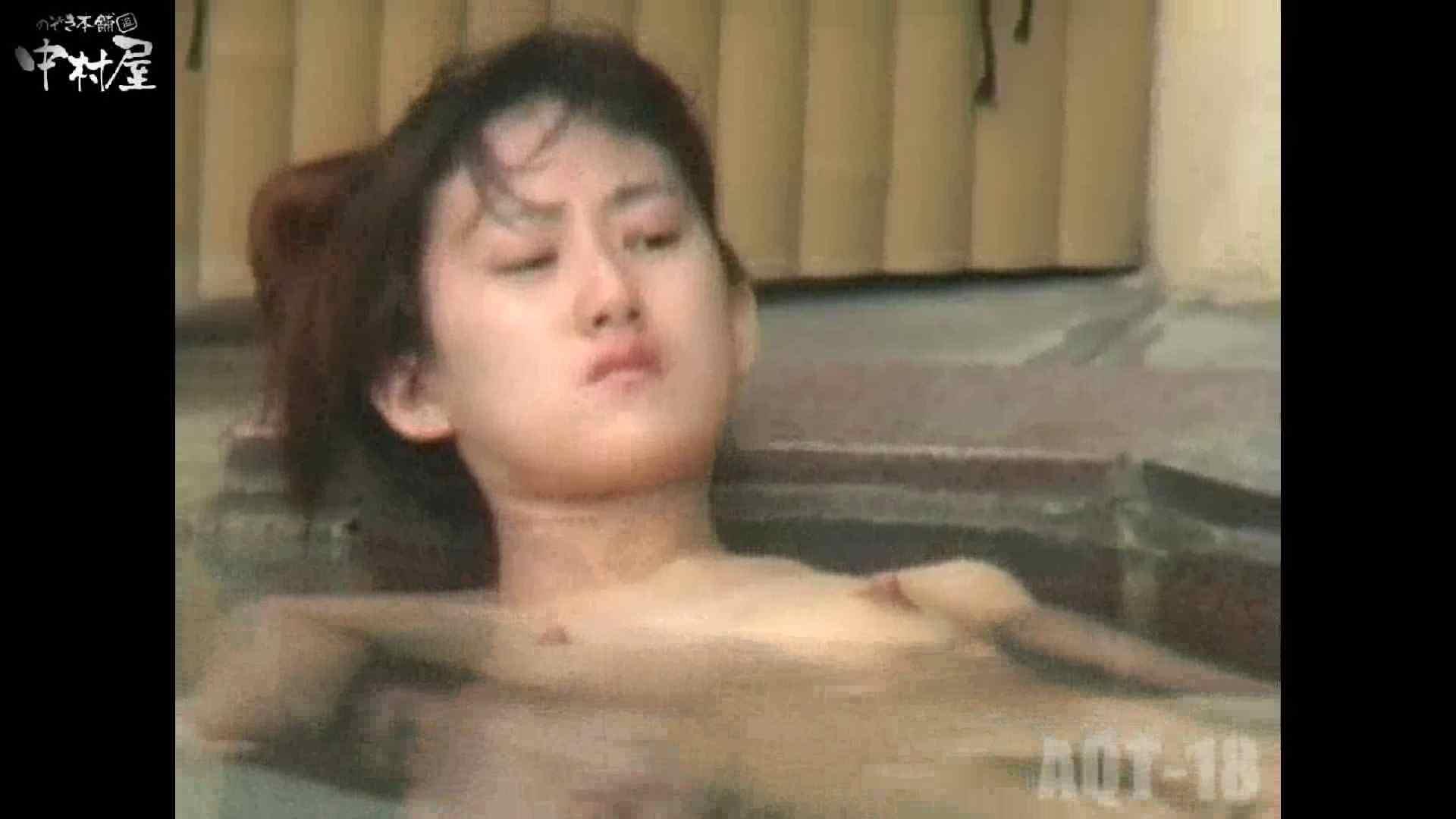Aquaな露天風呂Vol.882潜入盗撮露天風呂十八判湯 其の七 潜入 ヌード画像 80枚 79