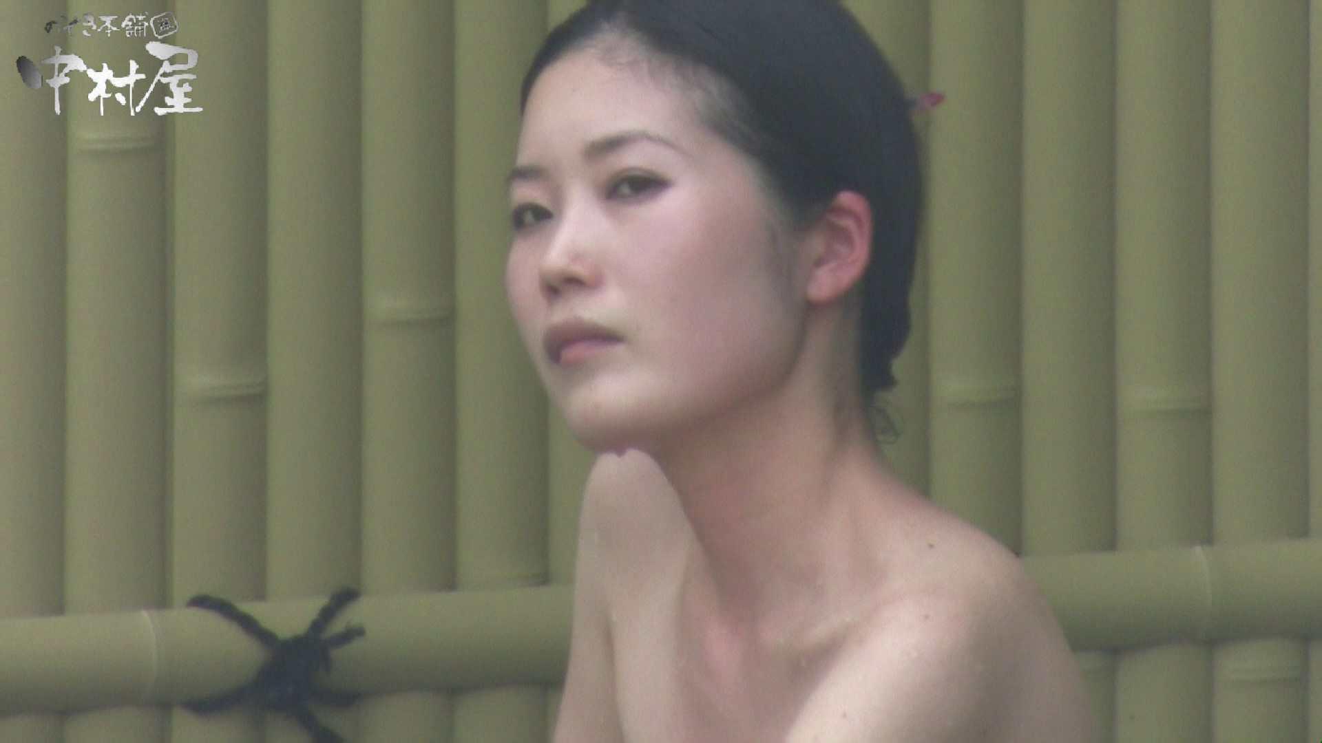 Aquaな露天風呂Vol.883 綺麗なOLたち 隠し撮りオマンコ動画紹介 87枚 14
