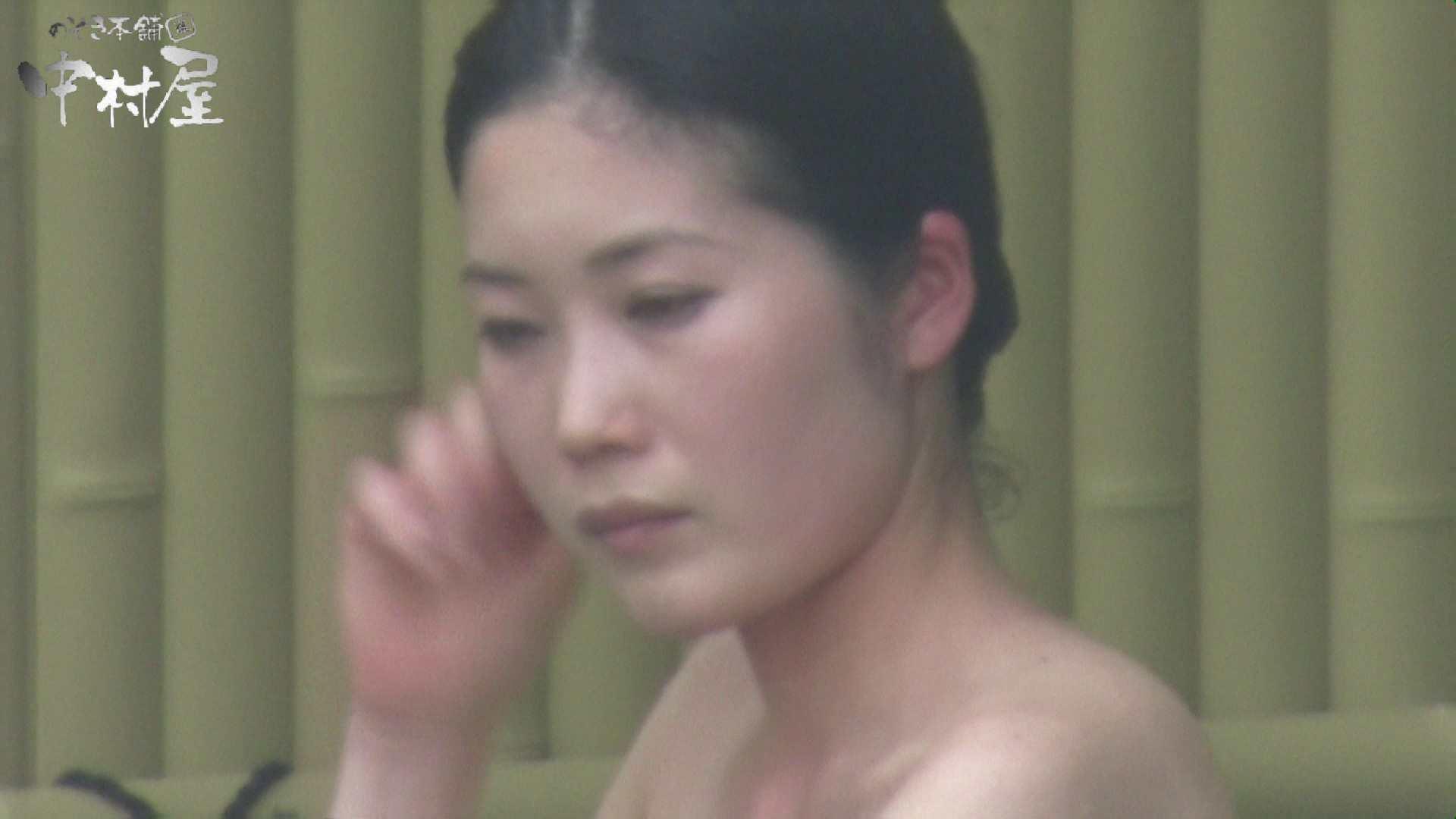 Aquaな露天風呂Vol.883 露天   盗撮  87枚 16