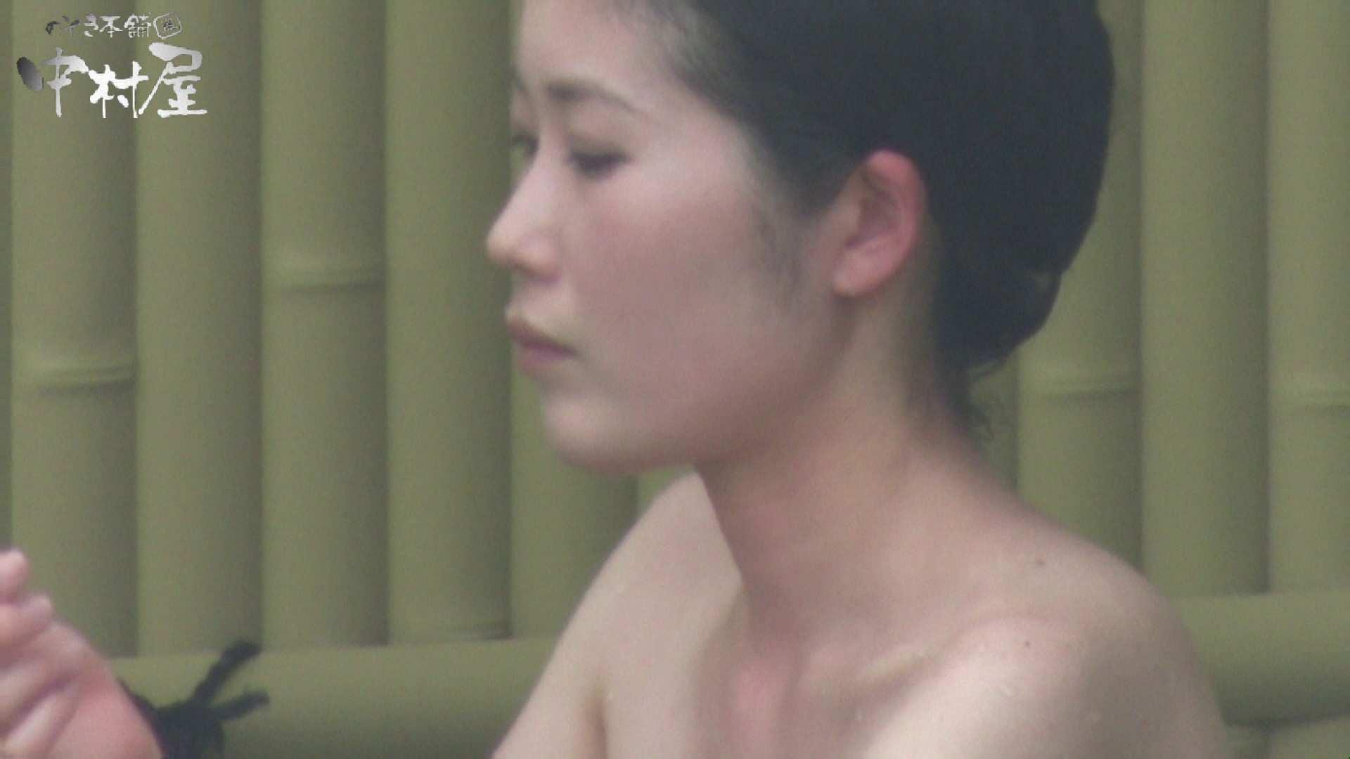 Aquaな露天風呂Vol.883 綺麗なOLたち 隠し撮りオマンコ動画紹介 87枚 17