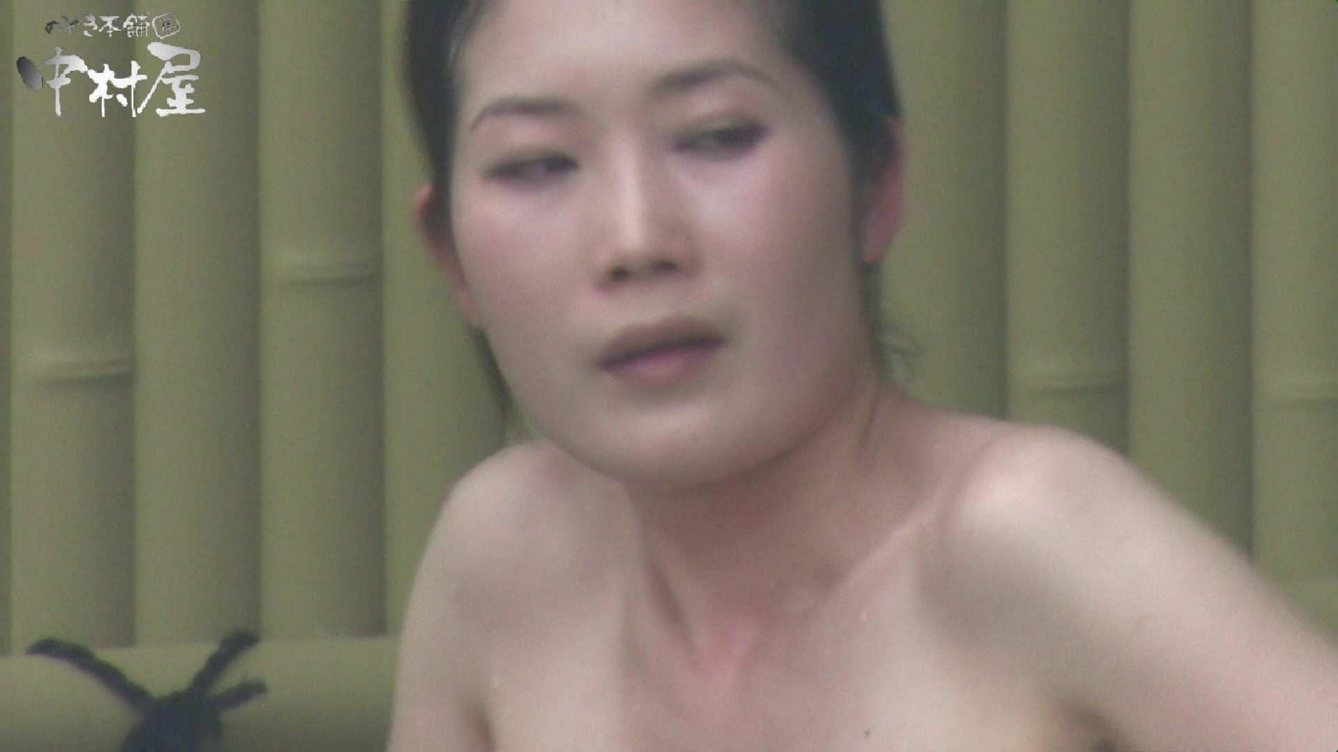 Aquaな露天風呂Vol.883 綺麗なOLたち 隠し撮りオマンコ動画紹介 87枚 20