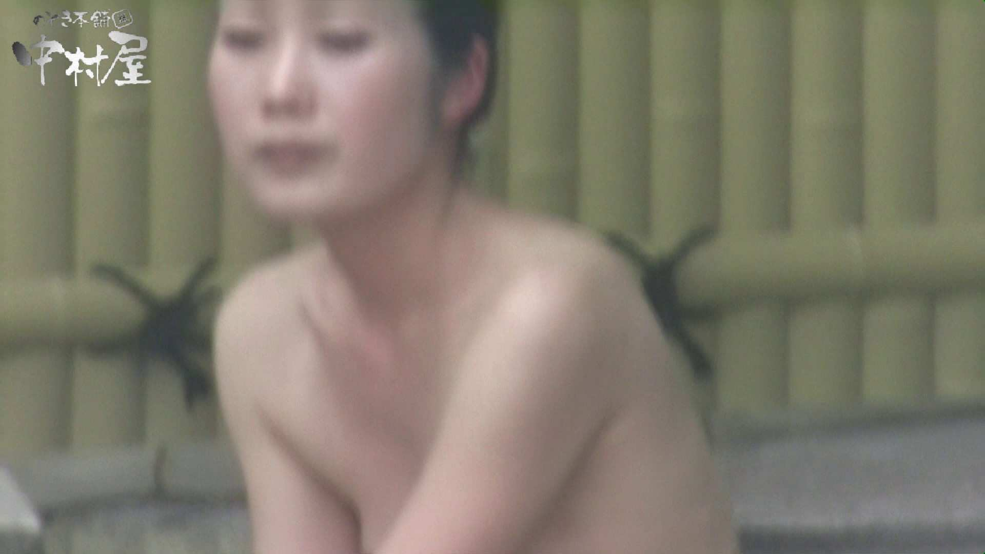 Aquaな露天風呂Vol.883 露天   盗撮  87枚 31