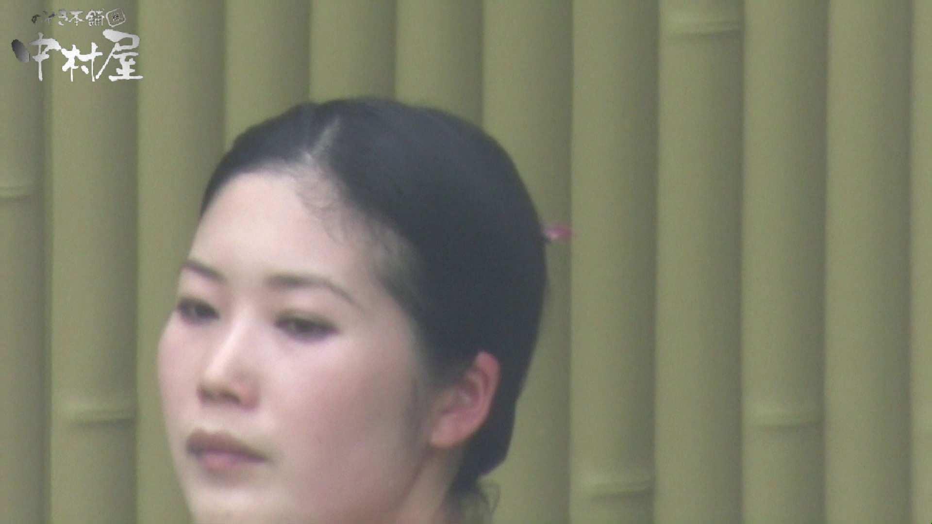 Aquaな露天風呂Vol.883 綺麗なOLたち 隠し撮りオマンコ動画紹介 87枚 35