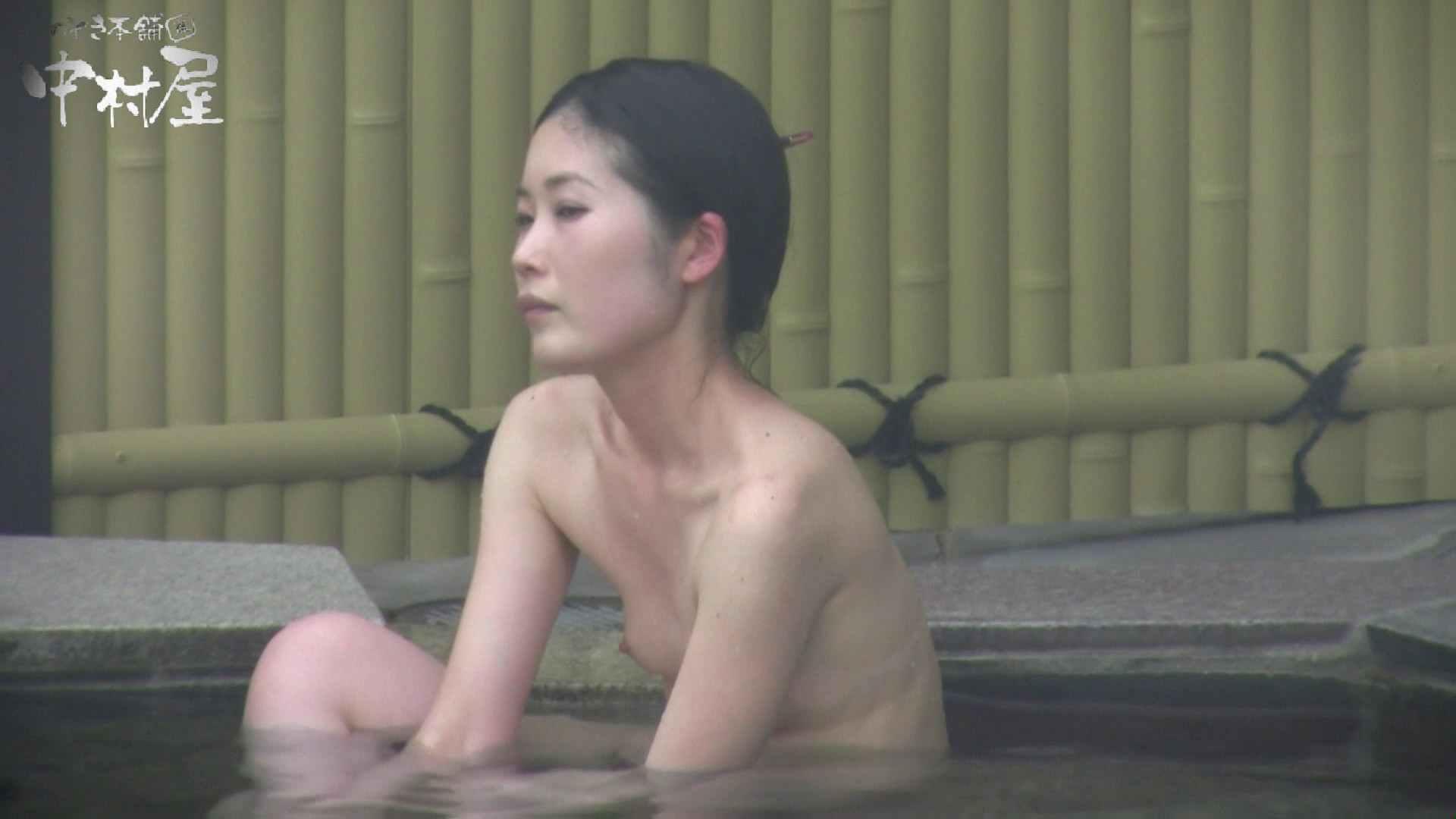 Aquaな露天風呂Vol.883 露天   盗撮  87枚 43