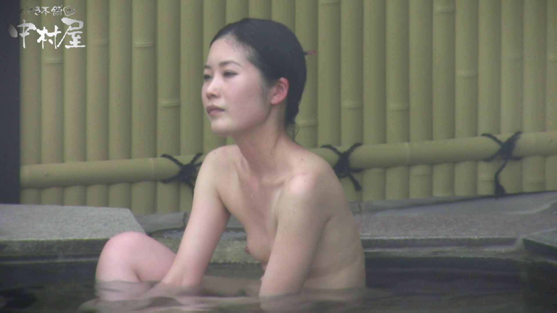 Aquaな露天風呂Vol.883 綺麗なOLたち 隠し撮りオマンコ動画紹介 87枚 44
