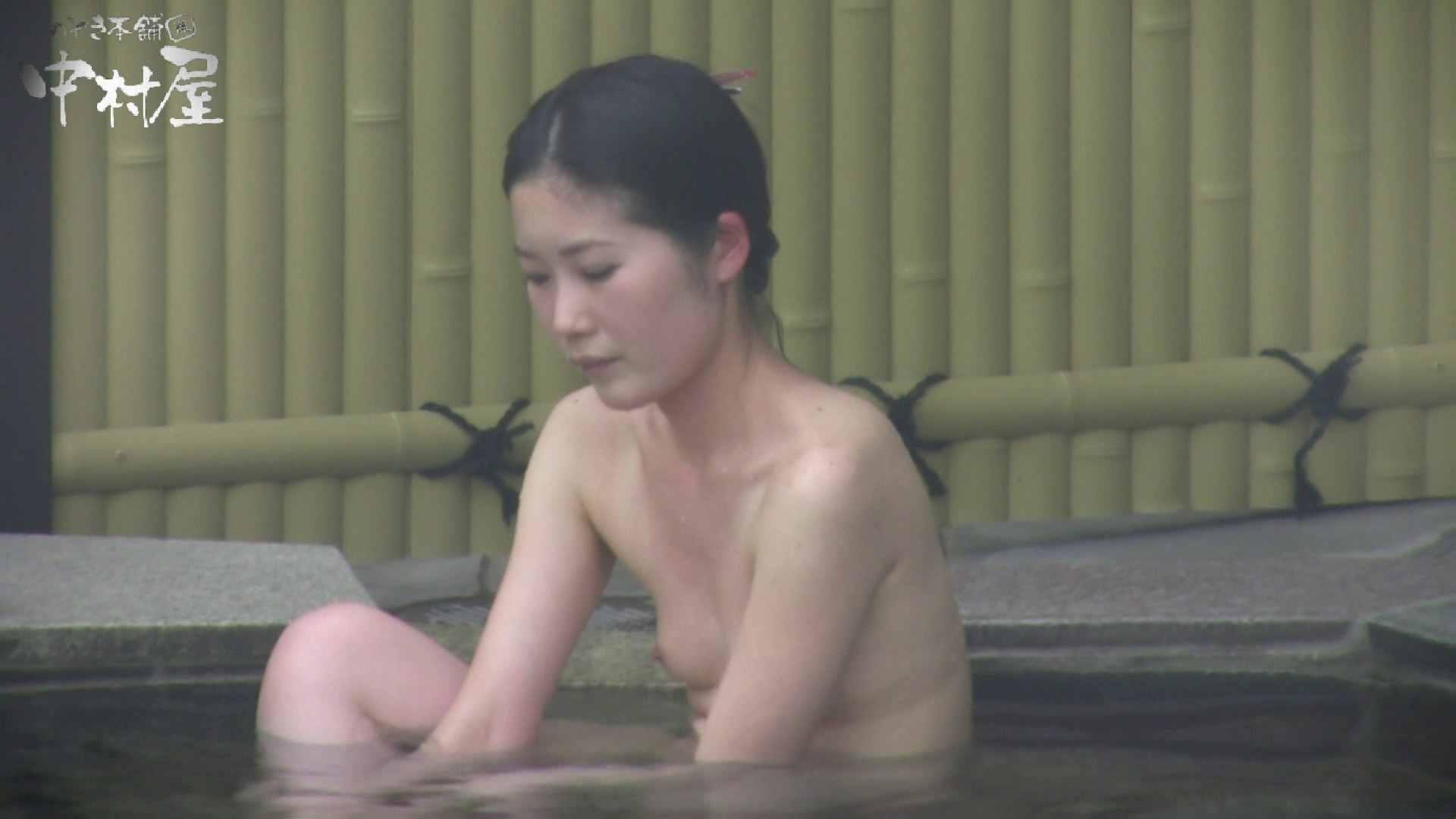 Aquaな露天風呂Vol.883 露天  87枚 45