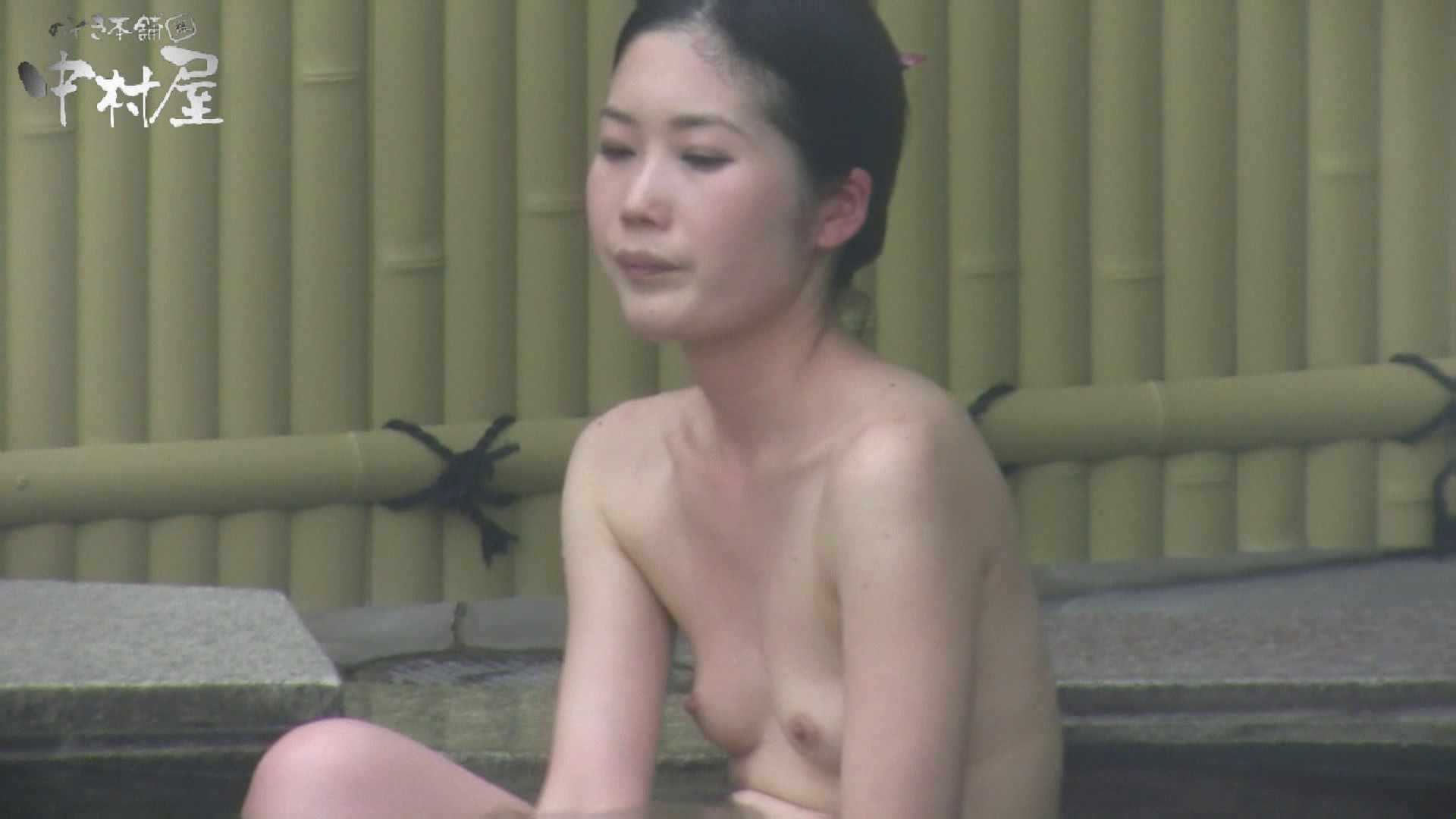 Aquaな露天風呂Vol.883 露天   盗撮  87枚 49