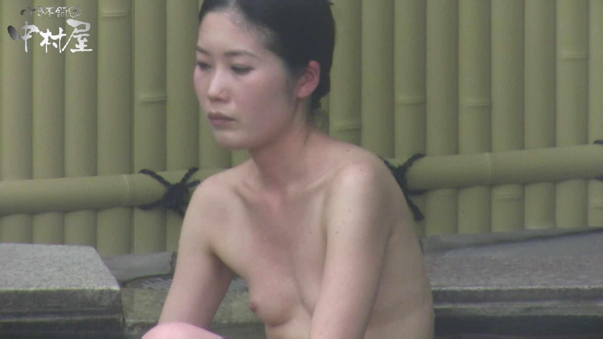 Aquaな露天風呂Vol.883 綺麗なOLたち 隠し撮りオマンコ動画紹介 87枚 53