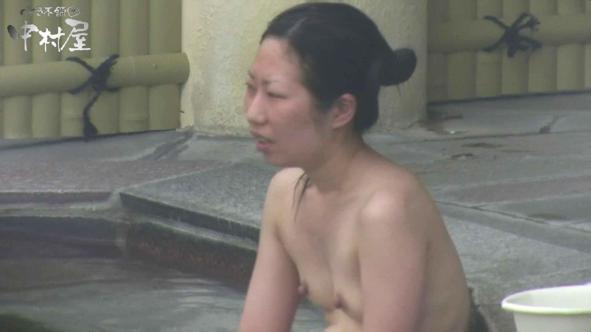 Aquaな露天風呂Vol.883 露天  87枚 63