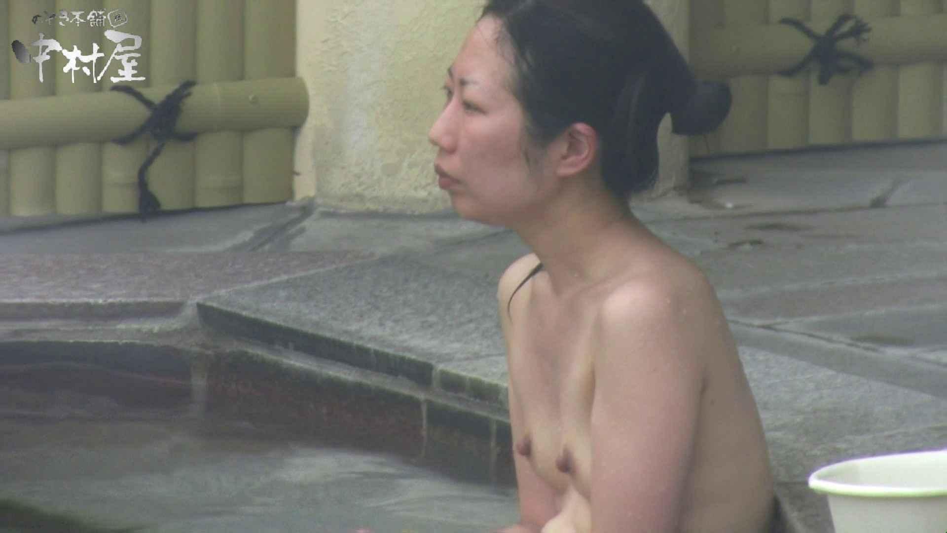 Aquaな露天風呂Vol.883 綺麗なOLたち 隠し撮りオマンコ動画紹介 87枚 65