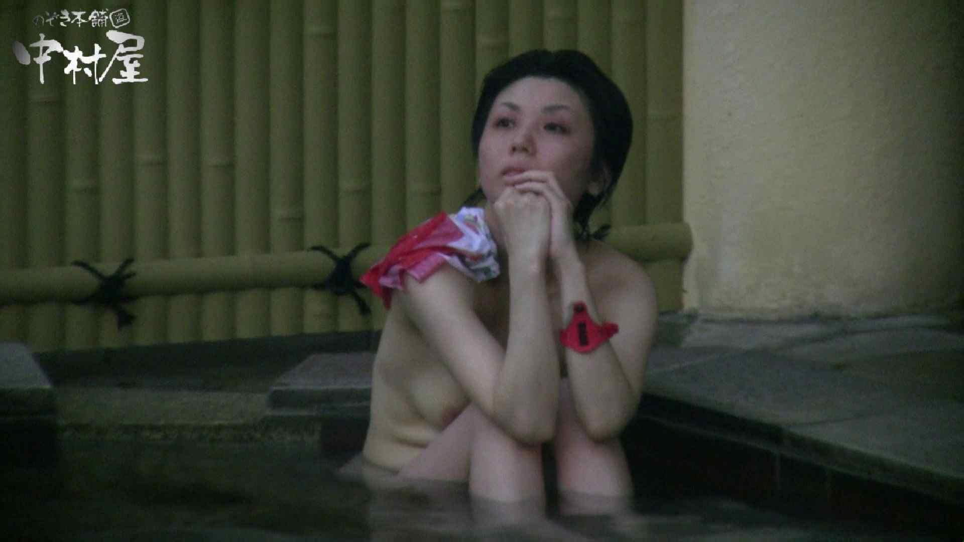 Aquaな露天風呂Vol.884 綺麗なOLたち  80枚 6
