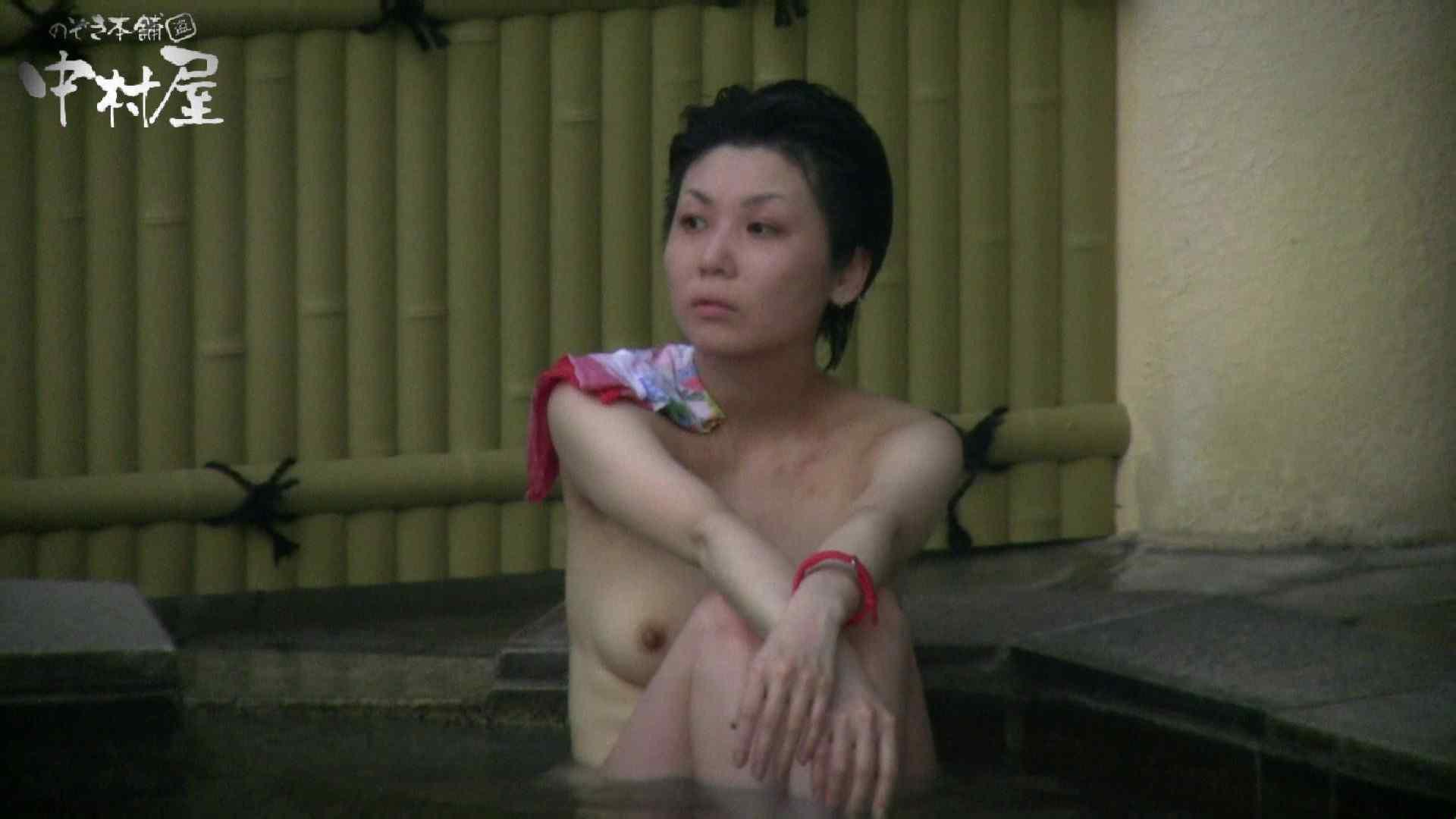 Aquaな露天風呂Vol.884 綺麗なOLたち  80枚 21