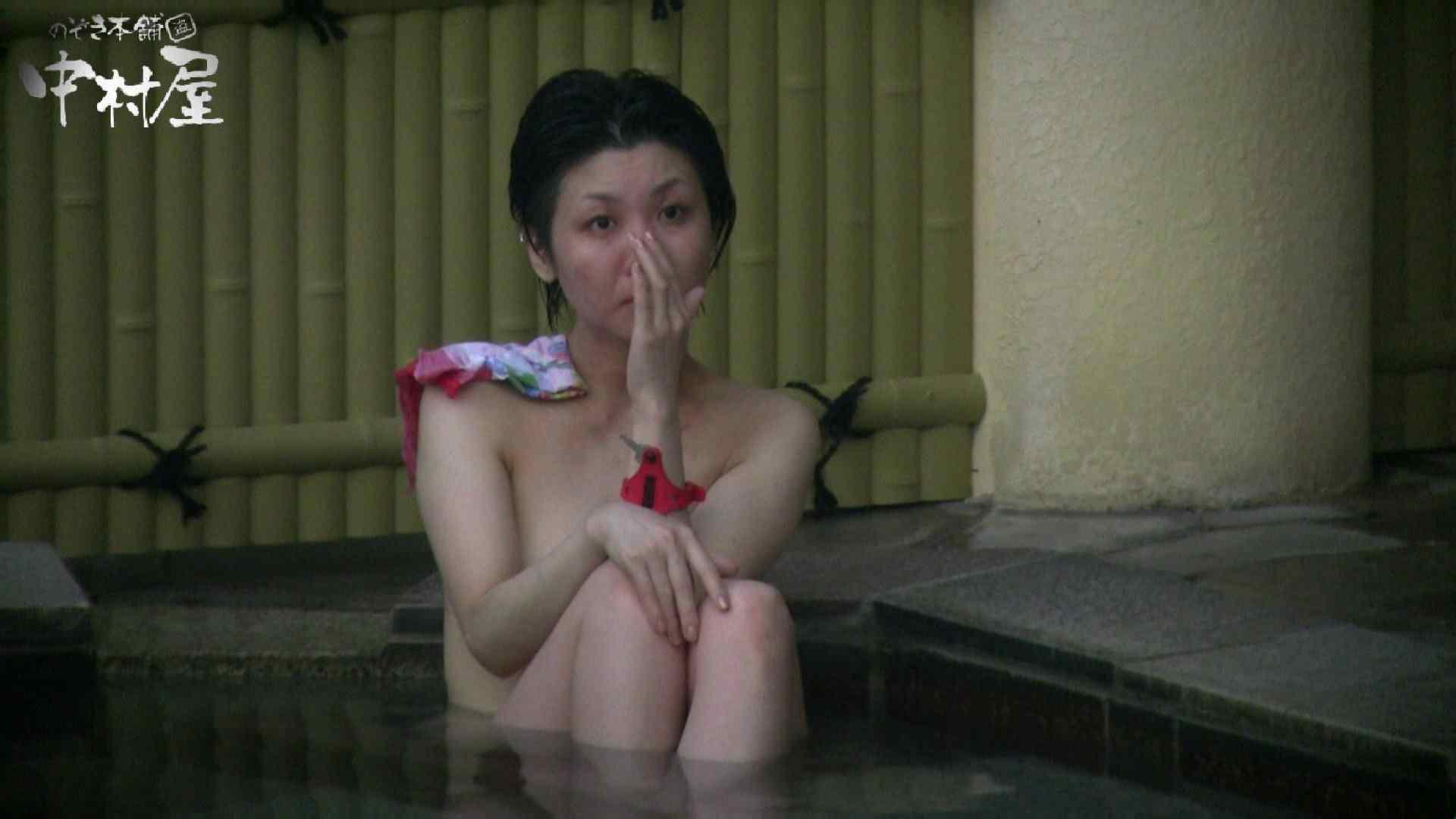 Aquaな露天風呂Vol.884 綺麗なOLたち  80枚 39