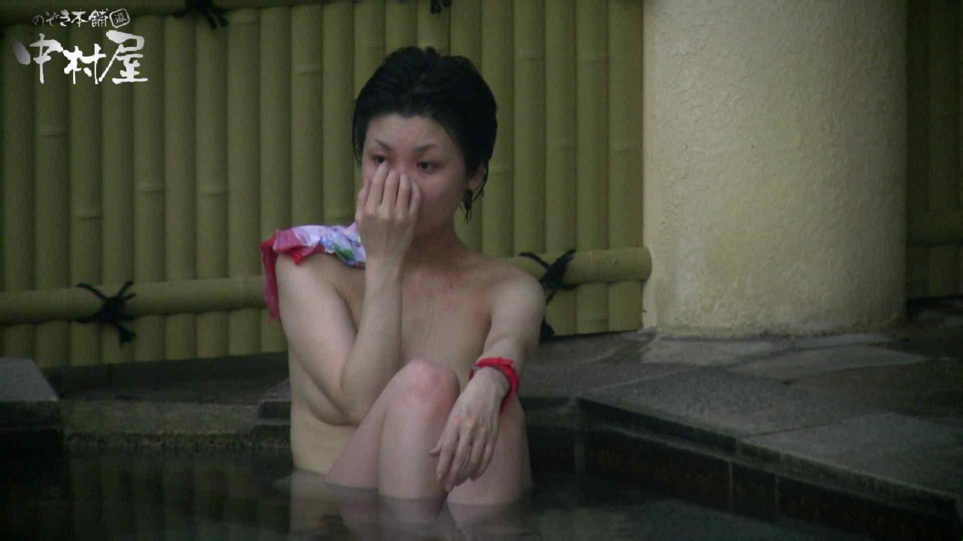 Aquaな露天風呂Vol.884 綺麗なOLたち | 露天  80枚 40