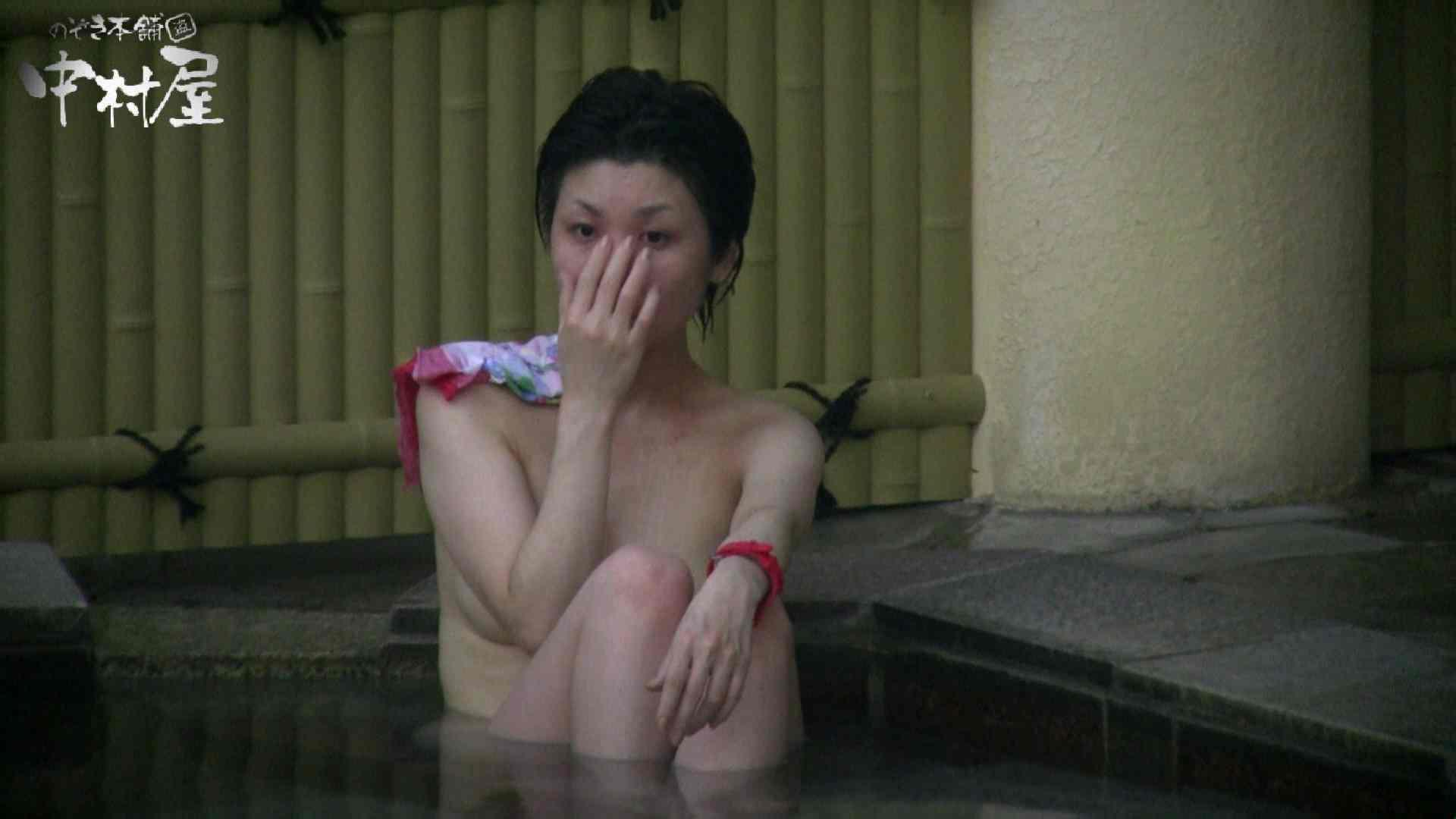 Aquaな露天風呂Vol.884 盗撮 AV無料 80枚 41