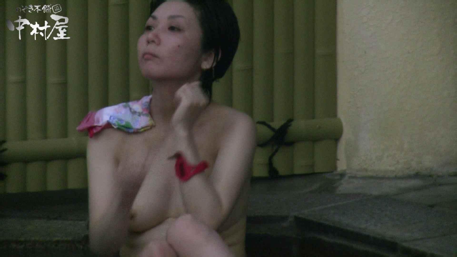 Aquaな露天風呂Vol.884 綺麗なOLたち  80枚 54