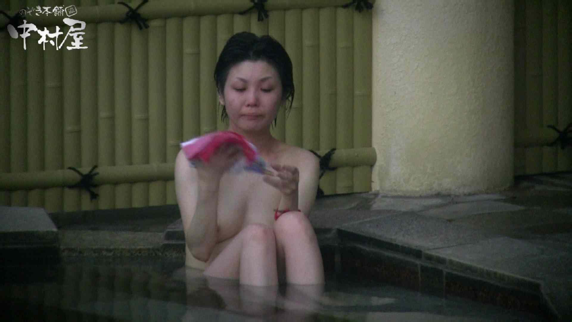 Aquaな露天風呂Vol.884 綺麗なOLたち  80枚 66